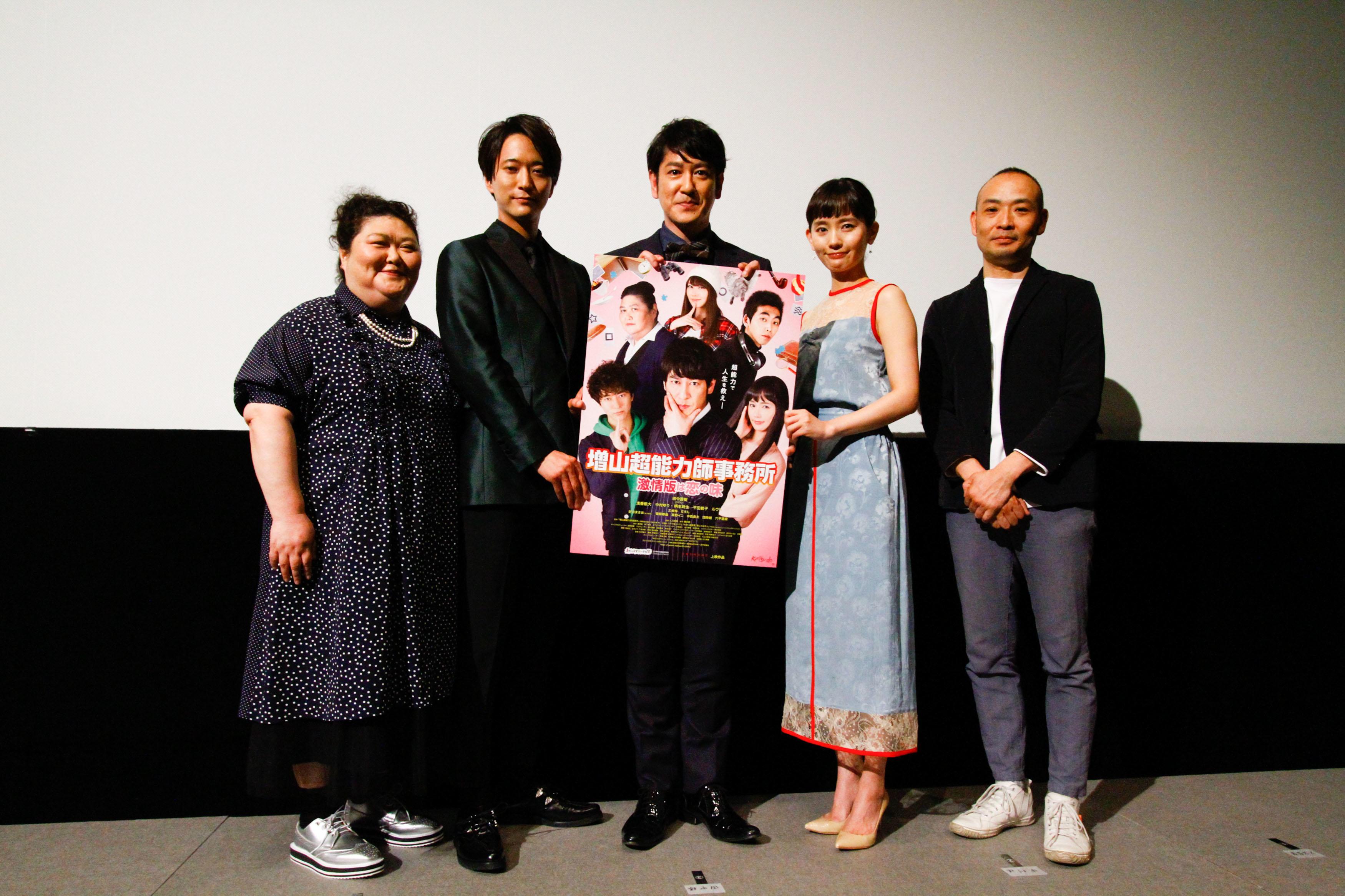 http://news.yoshimoto.co.jp/20180331234023-032f9770f3c24dc03de1a85bc52037e54ea8b259.jpg