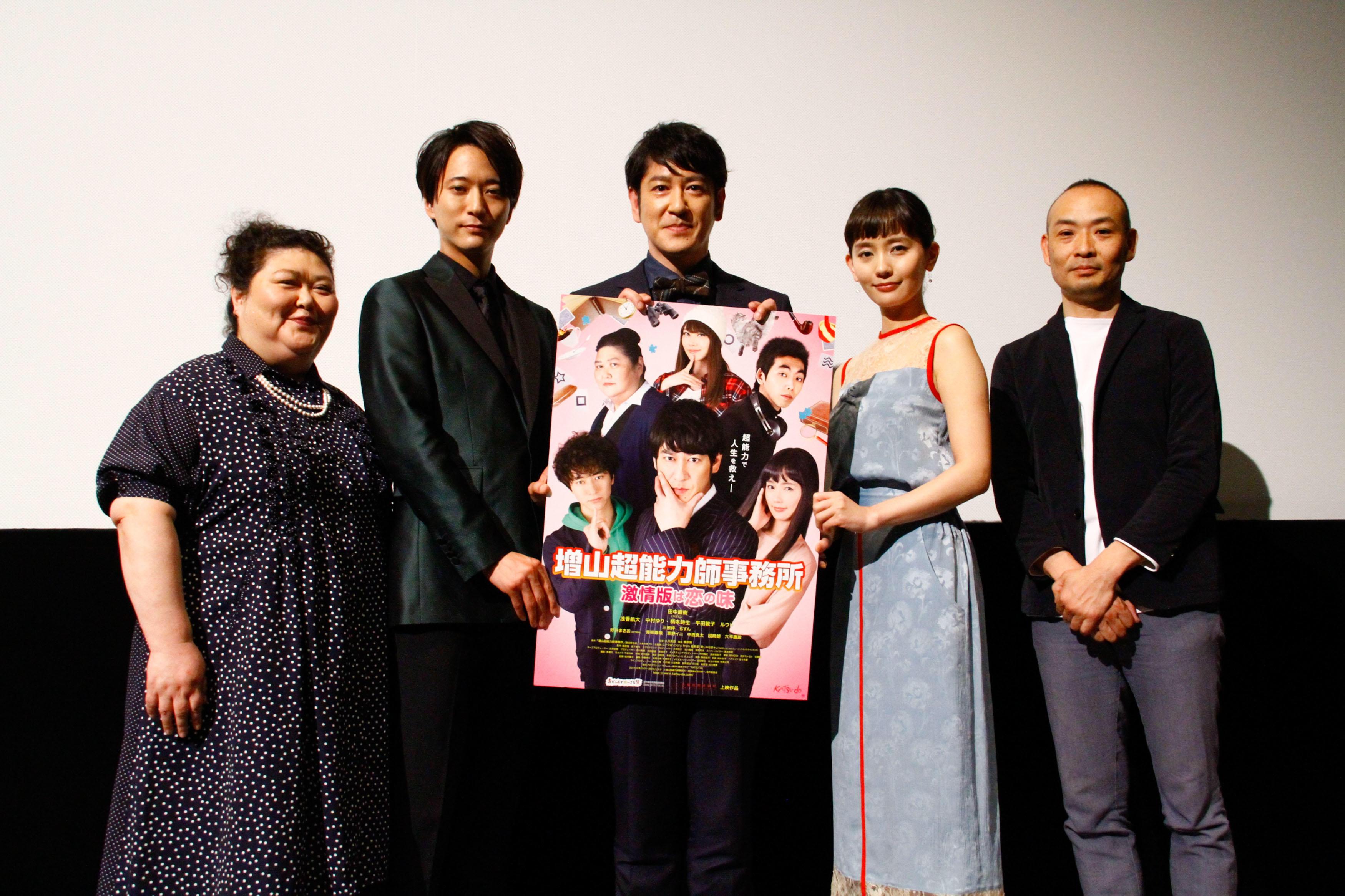 http://news.yoshimoto.co.jp/20180331234058-3b3a17f19073f64b7e0423b56d493e7016c4d728.jpg