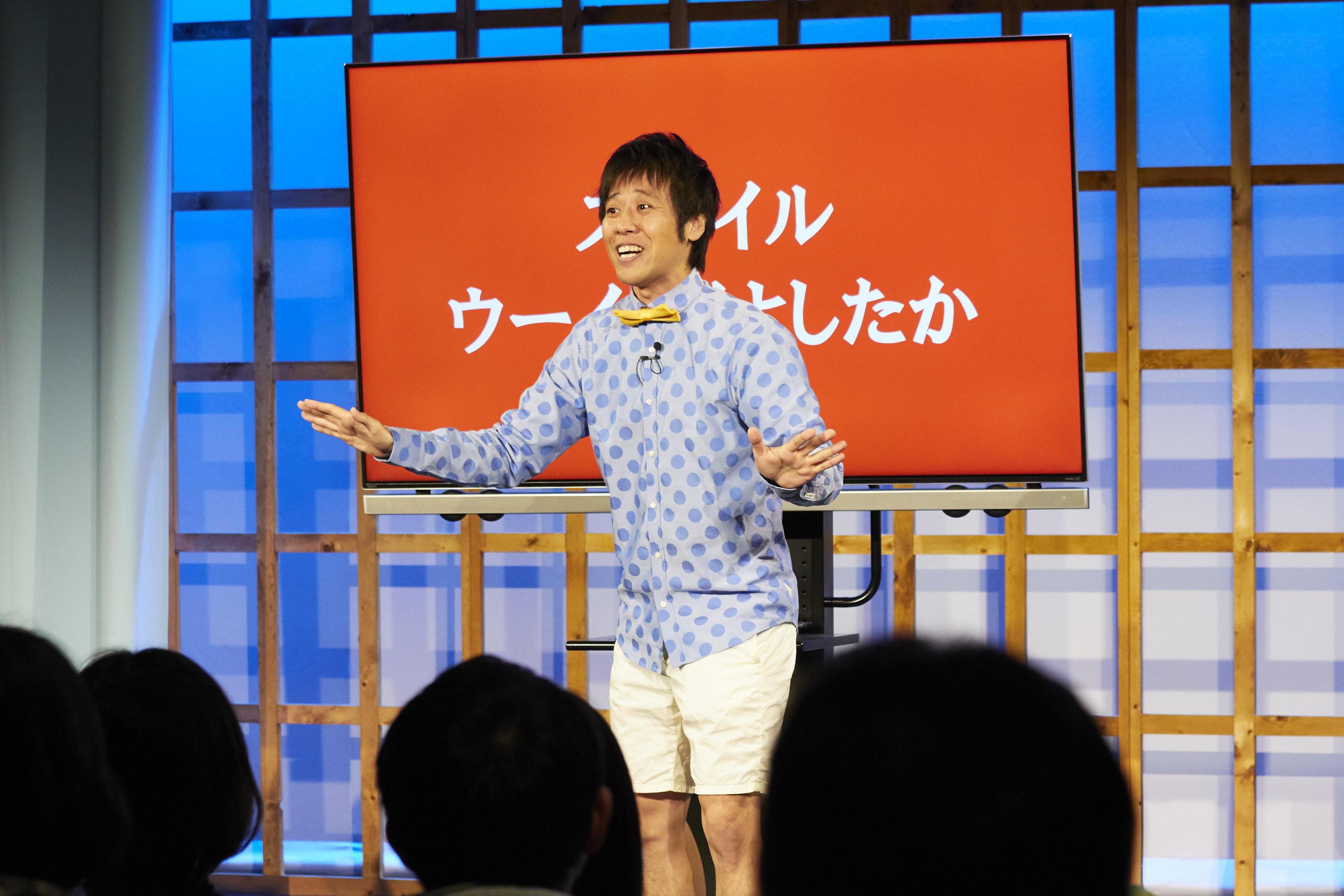 http://news.yoshimoto.co.jp/20180401094821-58f6c28959bc400cfbd38676a219f774af3f6173.jpg