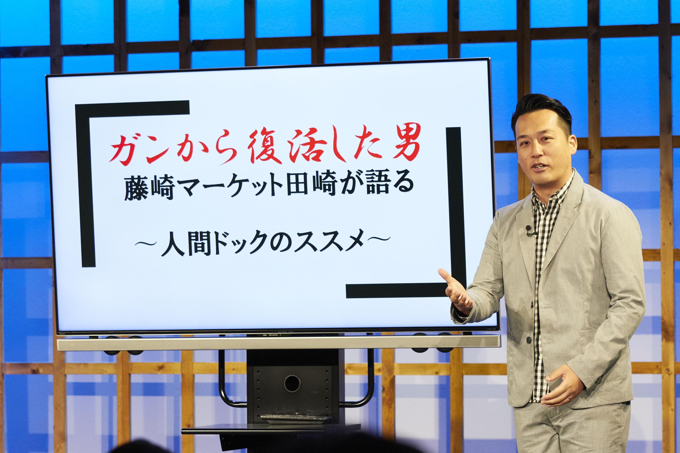 http://news.yoshimoto.co.jp/20180401095045-6229f5b85724f3eaf412326dd97e6a340da122a7.jpg