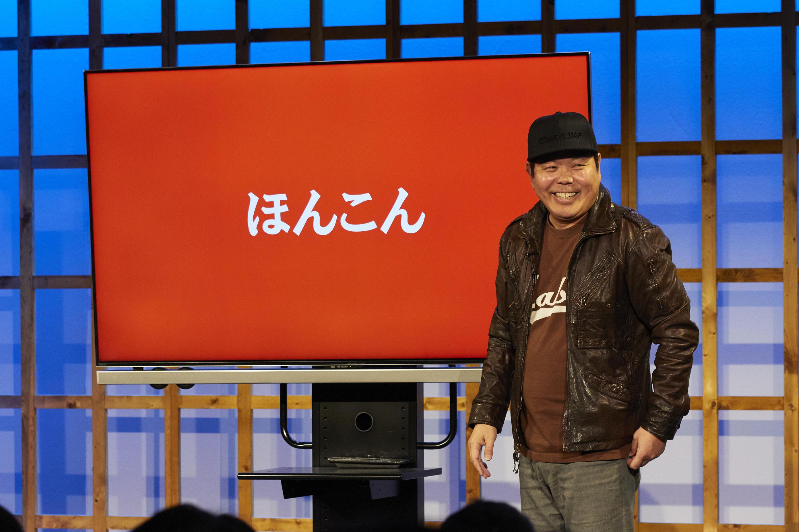 http://news.yoshimoto.co.jp/20180401095153-628910404b7c75d04970e32816fbbf3ec7c9c9ea.jpg