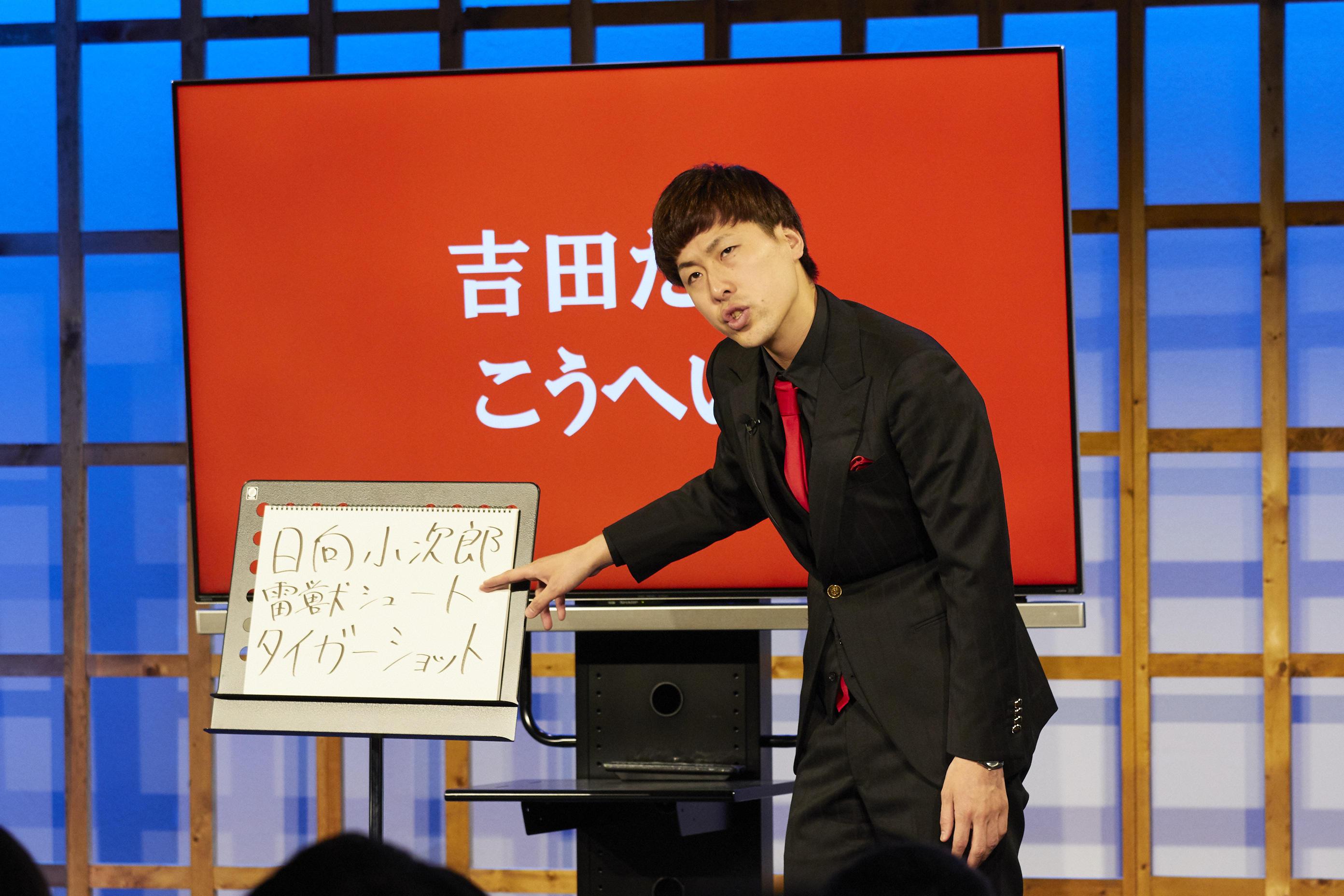 http://news.yoshimoto.co.jp/20180401095226-4d8c63d709b53782bd8f04b81087999ff31badde.jpg