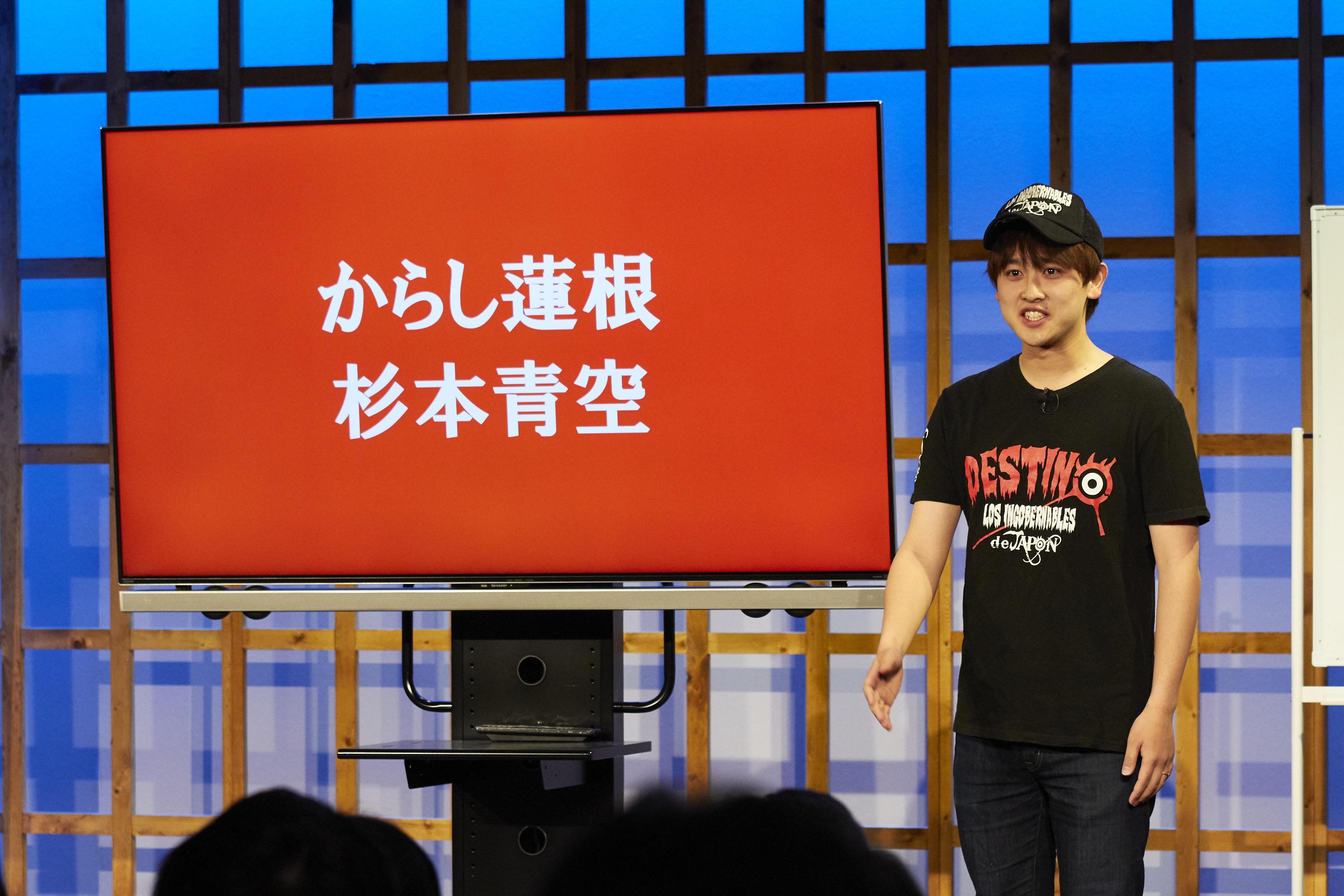 http://news.yoshimoto.co.jp/20180401095727-64d38dcaa943a92336946666d14404c5058184ff.jpg
