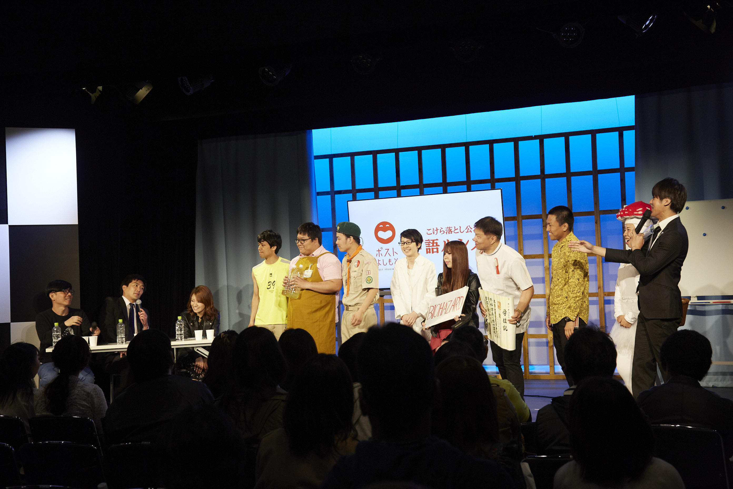 http://news.yoshimoto.co.jp/20180401095900-9f86888c37263aa20d6cb0cd9685900612d0a58c.jpg