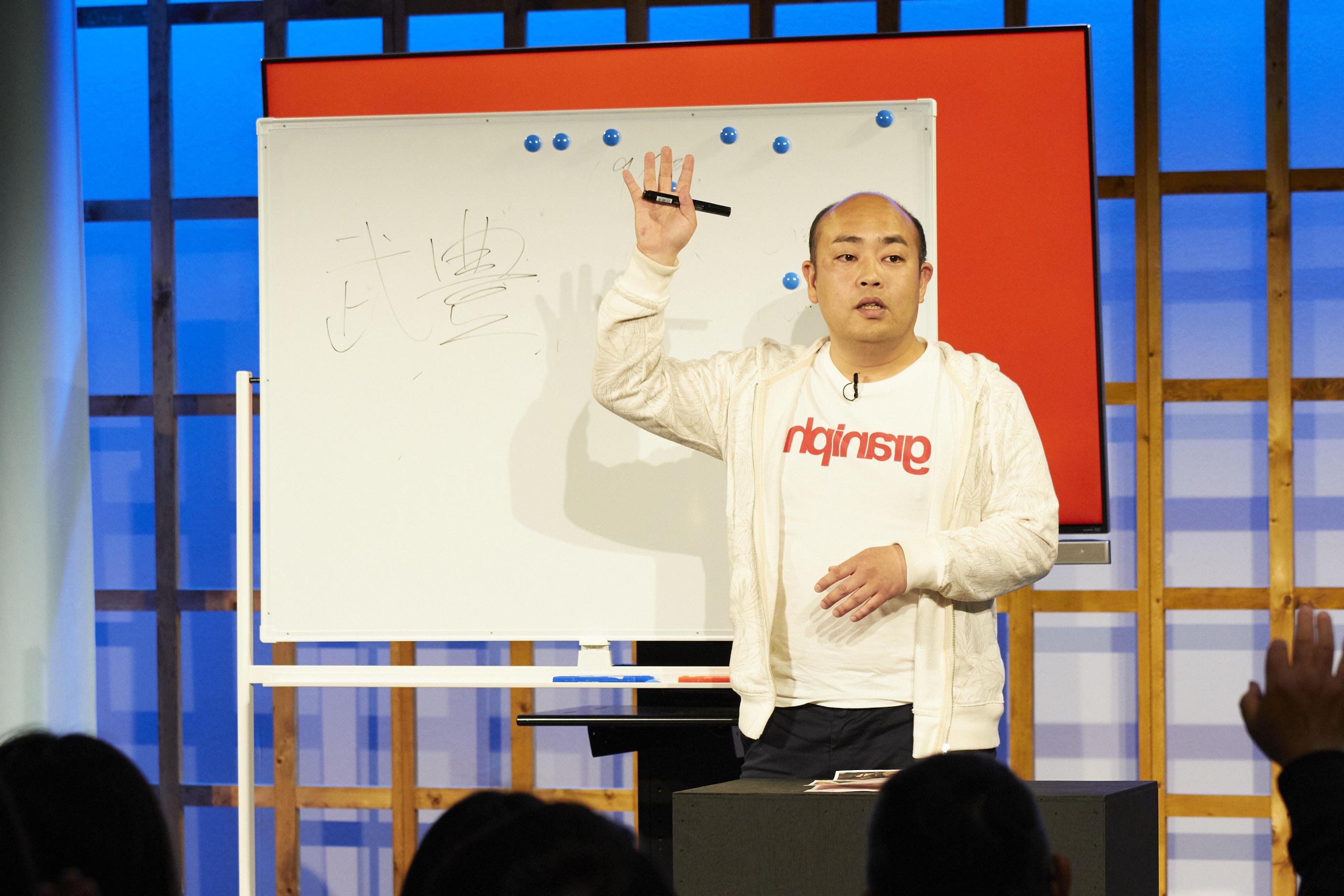 http://news.yoshimoto.co.jp/20180401100324-08727ad65dd8168c688a5875e2b9cb8eb9e9a5a8.jpg