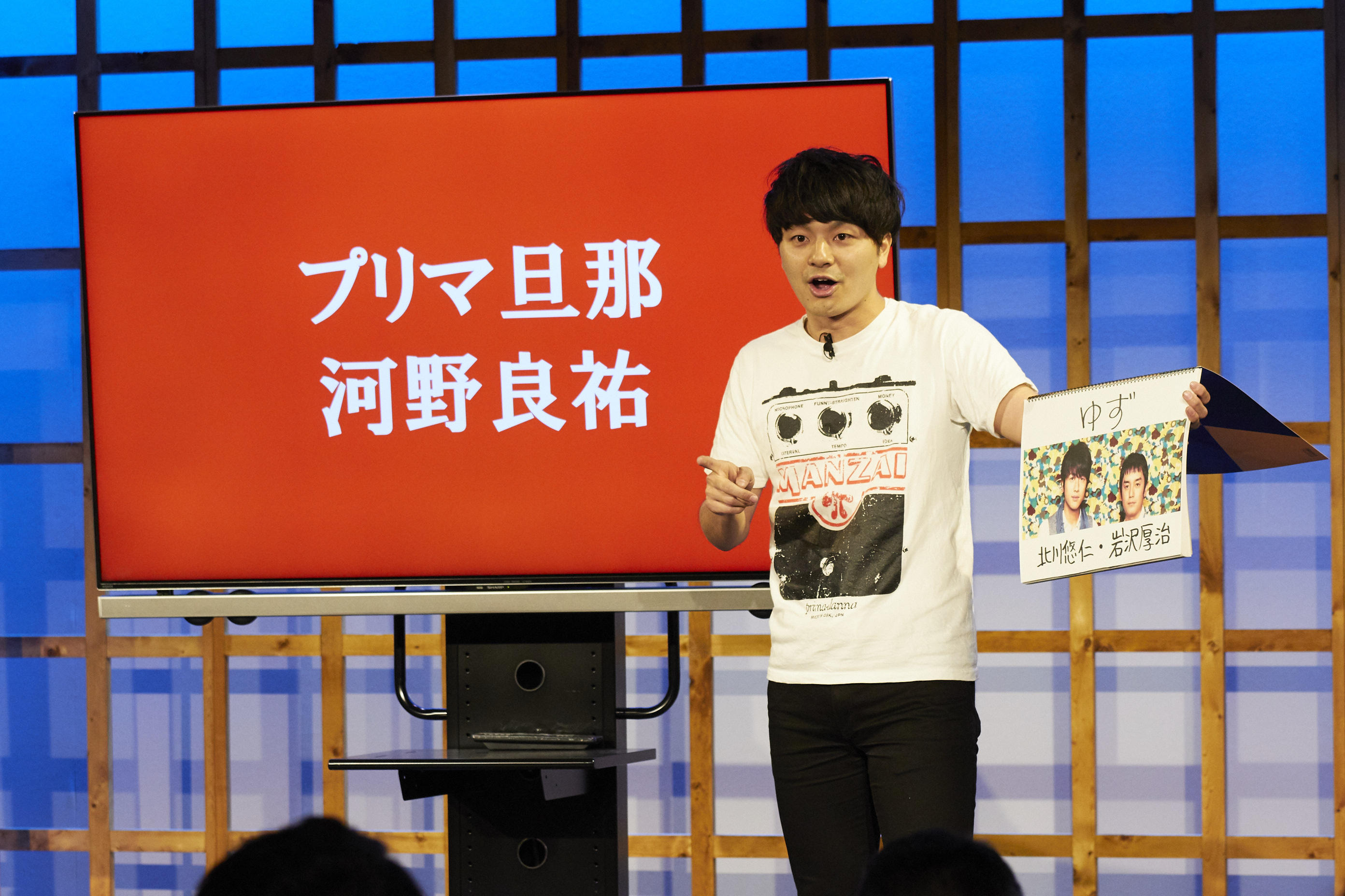 http://news.yoshimoto.co.jp/20180401100928-fef8d8f5940a9adb560b6b43d63b1324e5bd9e39.jpg