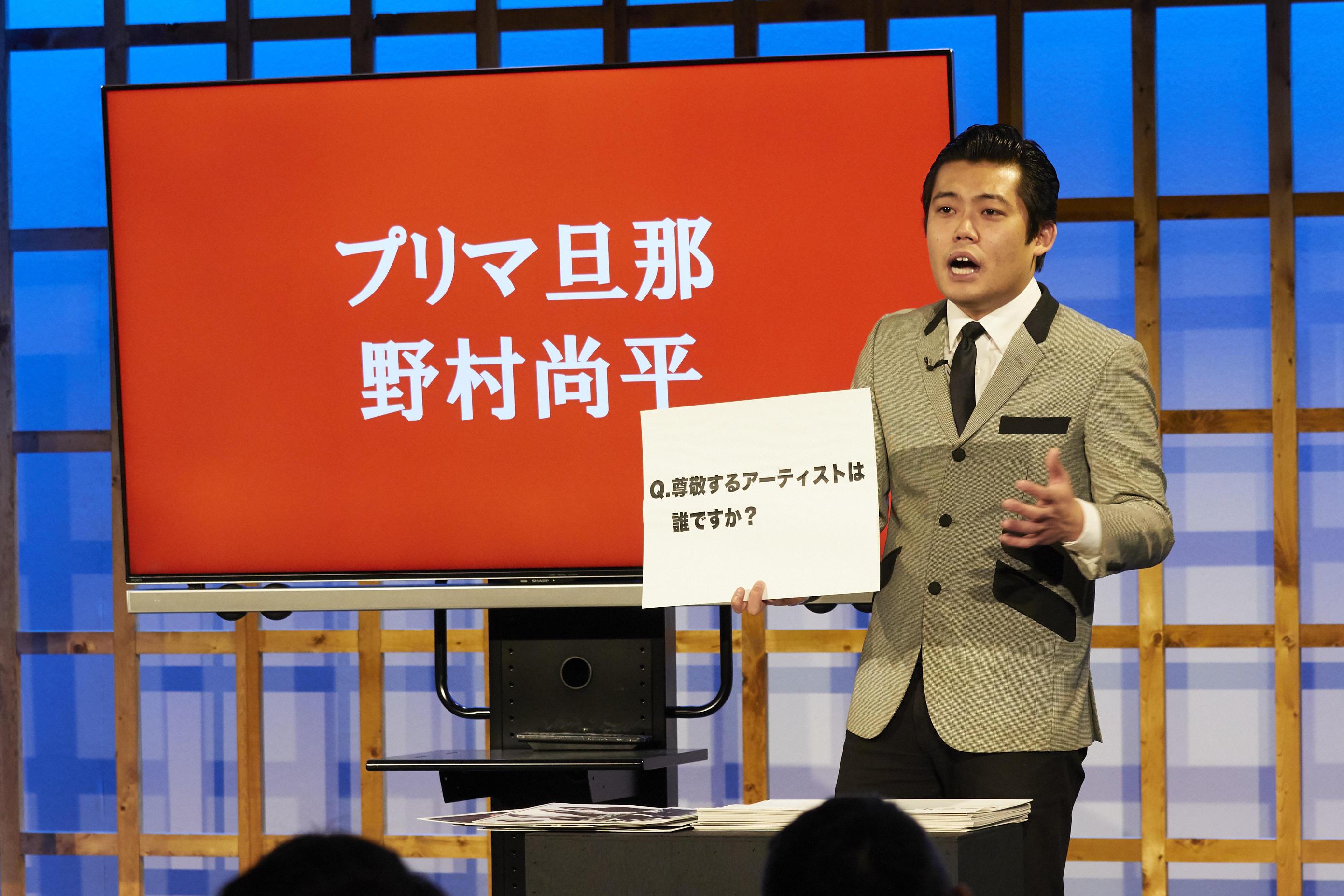 http://news.yoshimoto.co.jp/20180401101115-7243ba50c2cdfb4f9948af8e655f7e354b688350.jpg