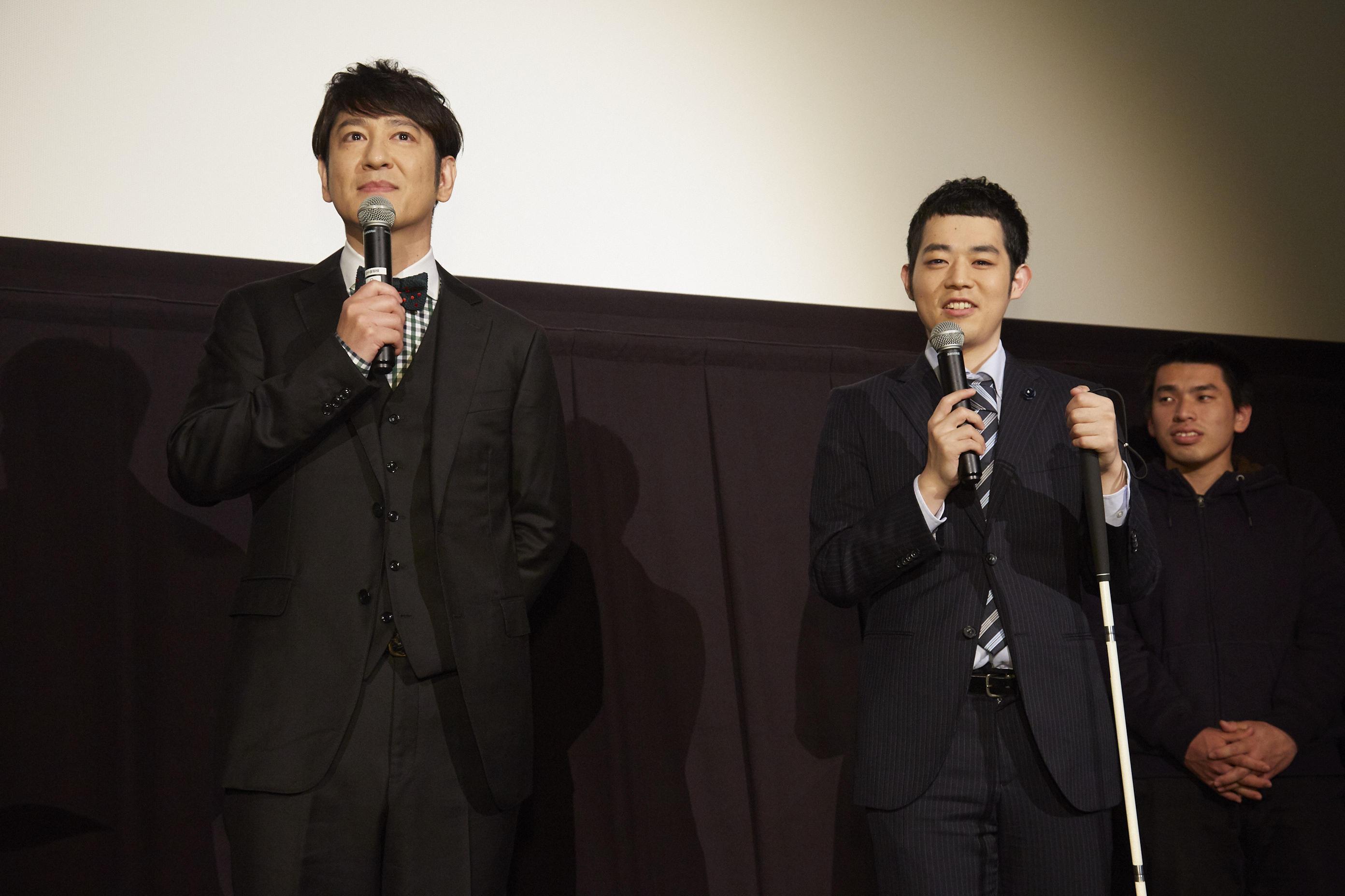 http://news.yoshimoto.co.jp/20180401174626-5e3686c783e008d1e897db4cb5f3ff118731309c.jpg