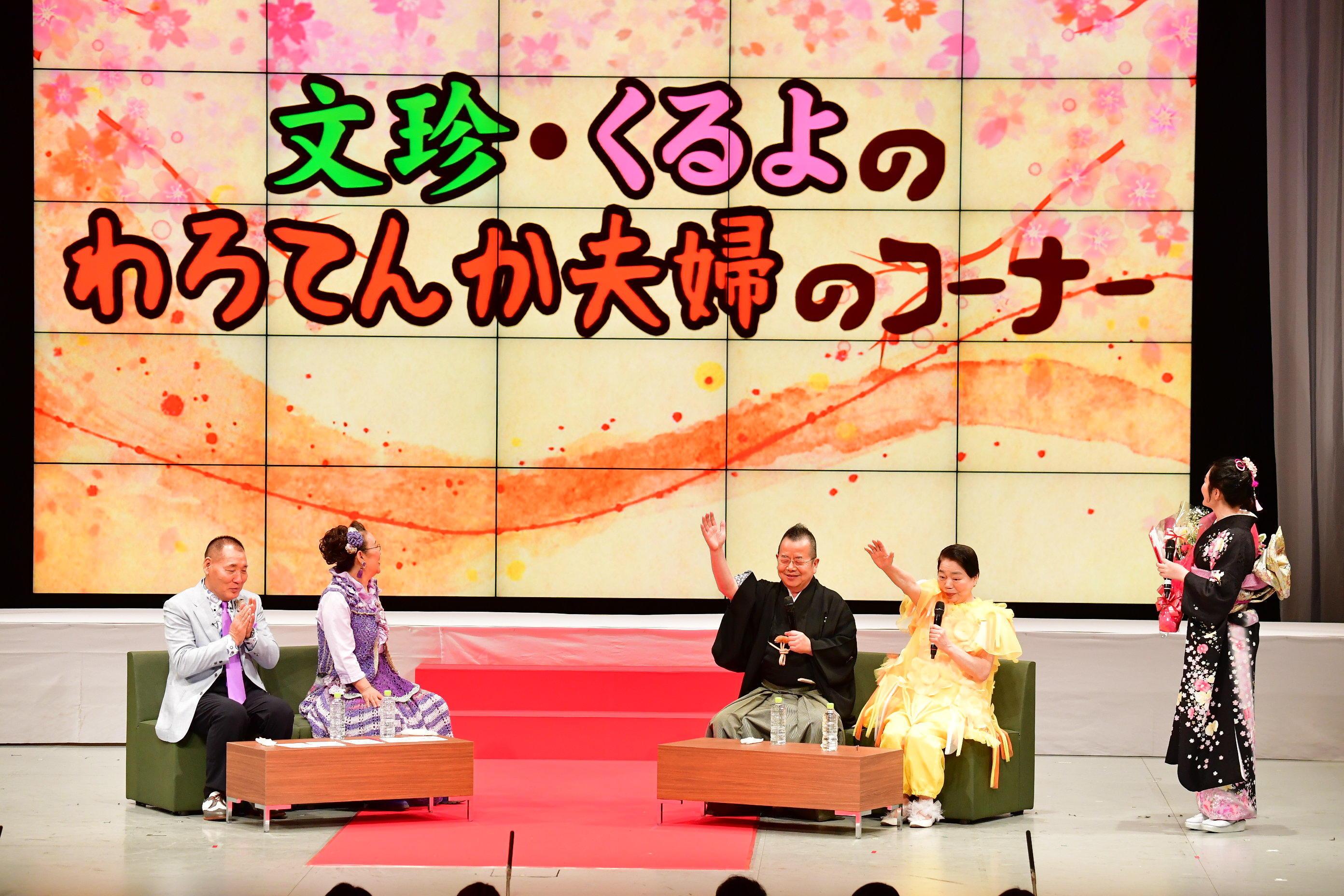 http://news.yoshimoto.co.jp/20180402070555-c3a8c58d909b9c5b429b257d8f3983ff238e0006.jpg