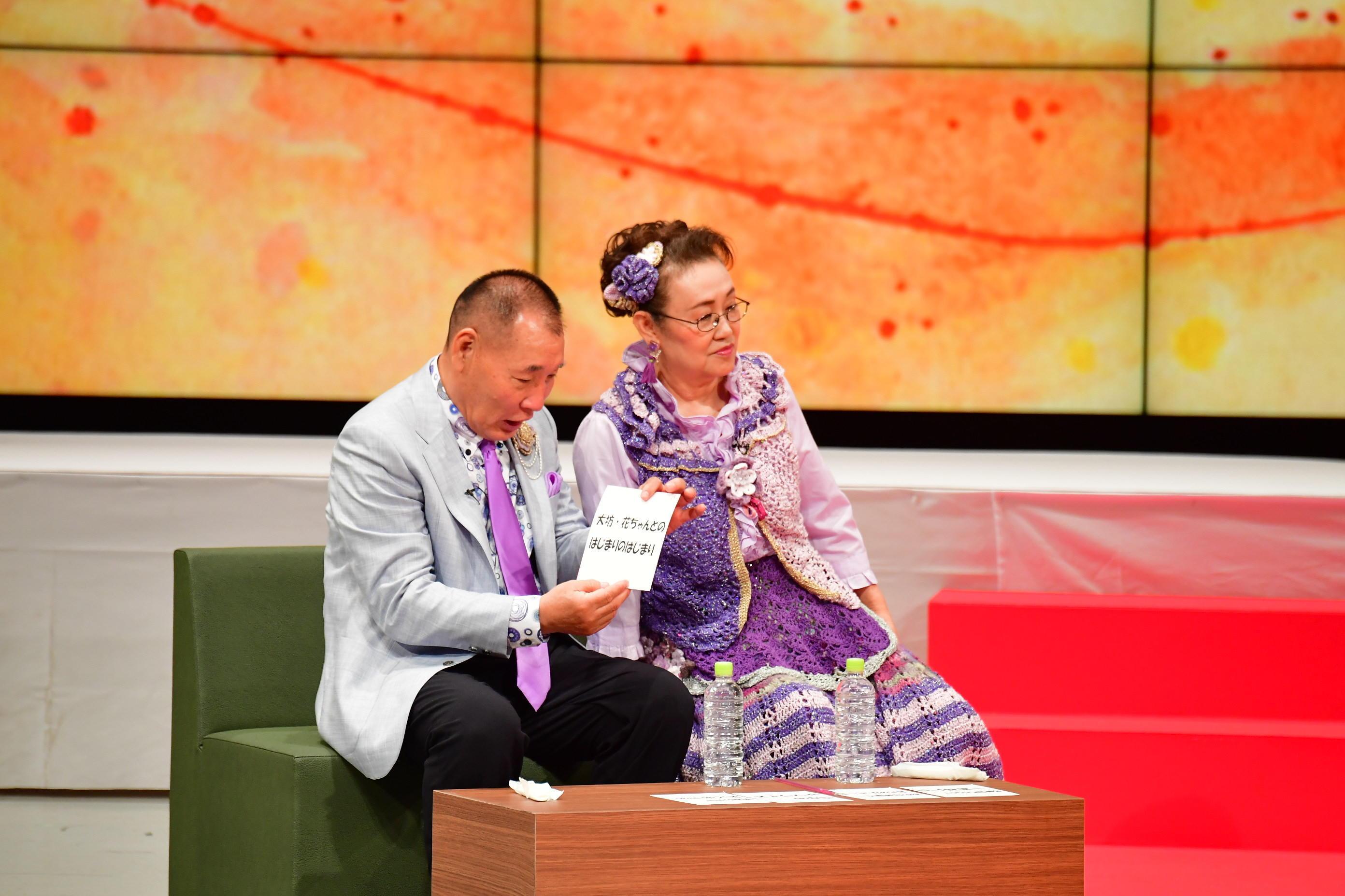 http://news.yoshimoto.co.jp/20180402070640-2ac01c53aecaf9f0ac061b8f35fbbaa999c9e368.jpg