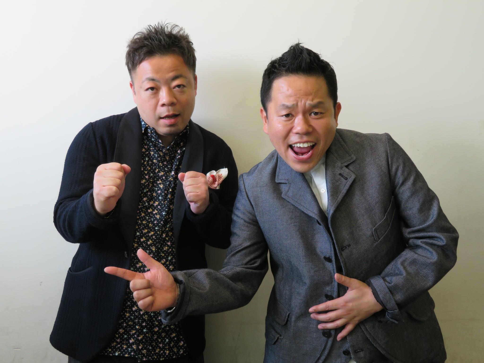 http://news.yoshimoto.co.jp/20180402194700-dcf15f42d714d349b1eb656823d67b82cf1be3d6.jpg