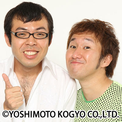 http://news.yoshimoto.co.jp/20180403182426-6335e2c0676c6c0b79bdace5803f239b21493a28.jpg