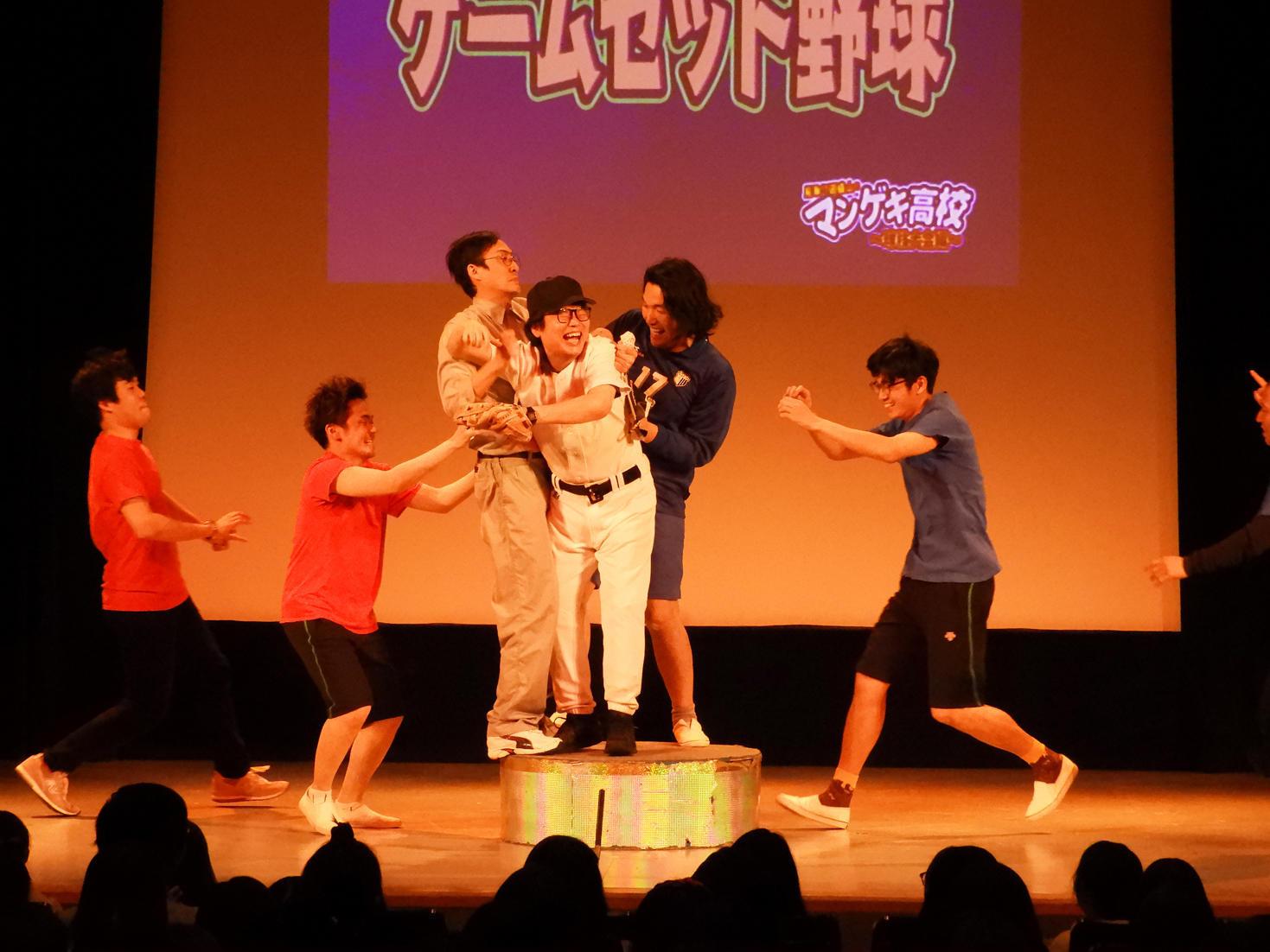 http://news.yoshimoto.co.jp/20180404103816-1908fbada3af23d019ecea3037005e368c57da8b.jpg