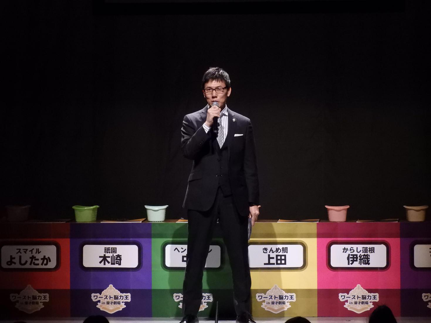 http://news.yoshimoto.co.jp/20180406111613-b3660757c0340538dde7c87b445a53221818c078.jpg