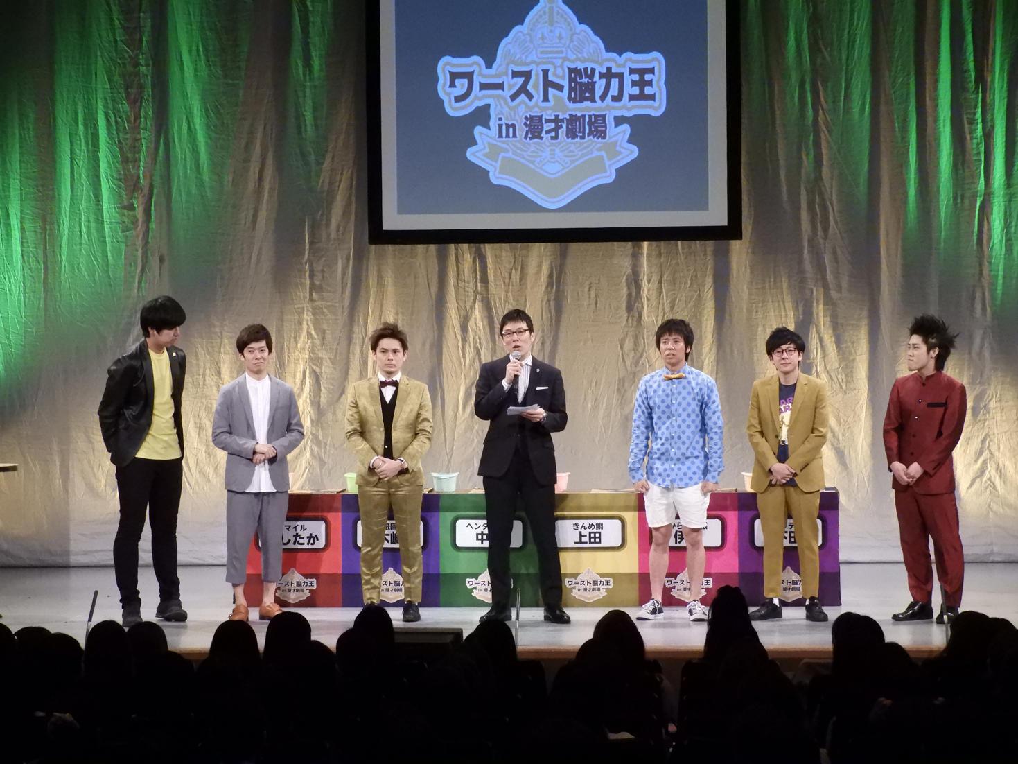http://news.yoshimoto.co.jp/20180406111643-e725c57b174933ceefe3def8238bab99301c15df.jpg