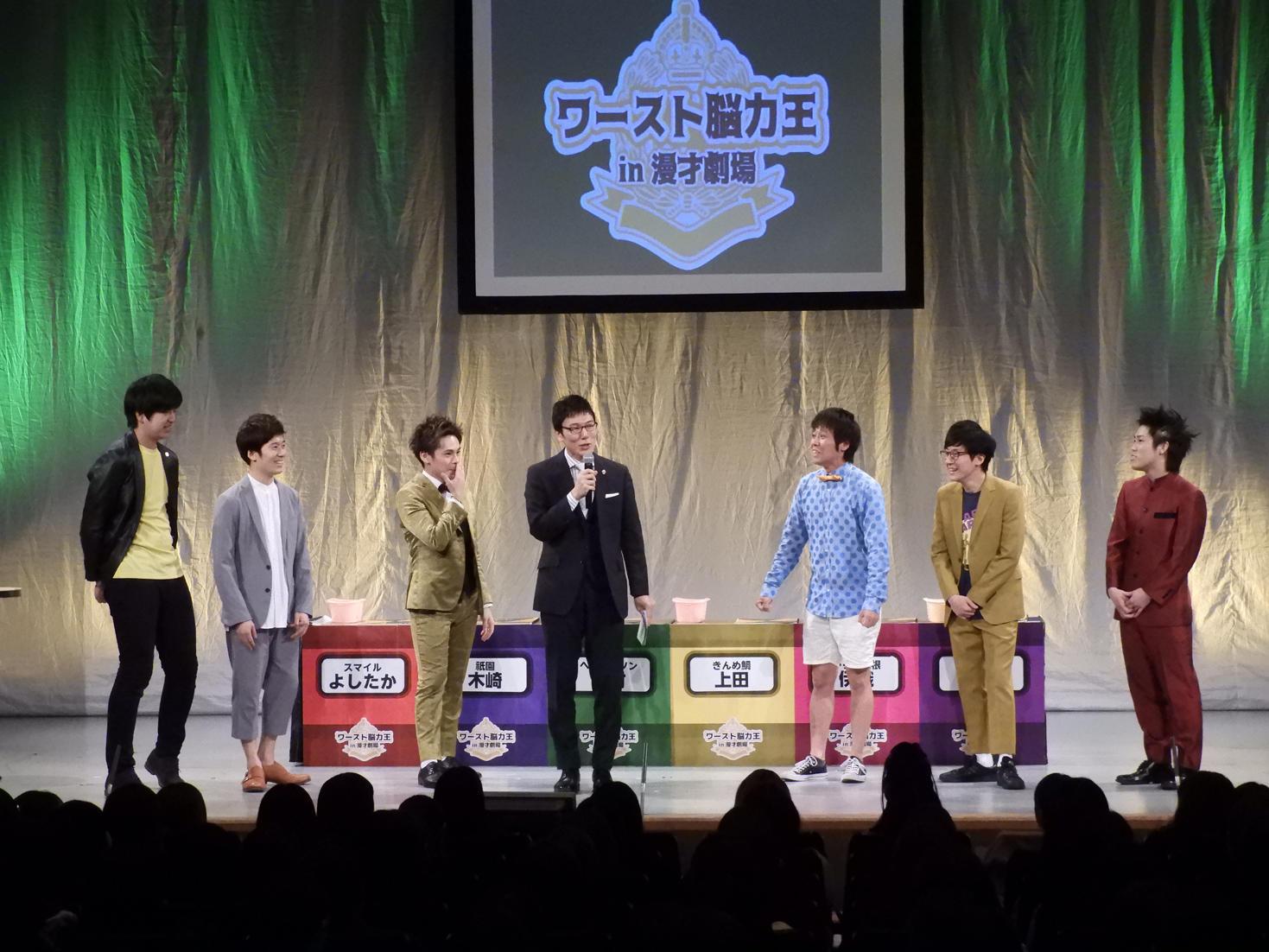 http://news.yoshimoto.co.jp/20180406111728-78daeaf4ec4e68d6353071bfe6c520da682938ac.jpg