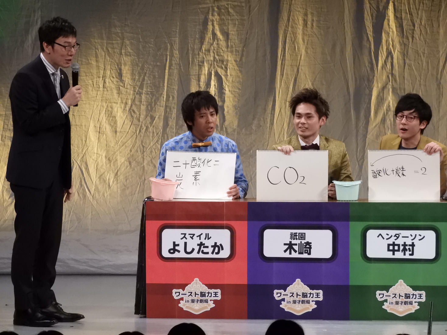 http://news.yoshimoto.co.jp/20180406111940-2f9976aaac0bd43d35ef63563f9109d743f0c71c.jpg