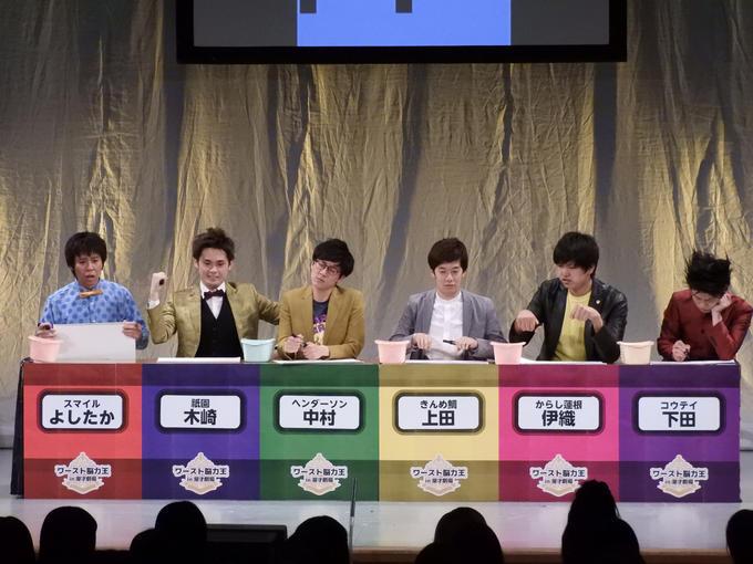 http://news.yoshimoto.co.jp/20180406112016-c7d151b513b68dd89761f5d77731bce5e847b407.jpg