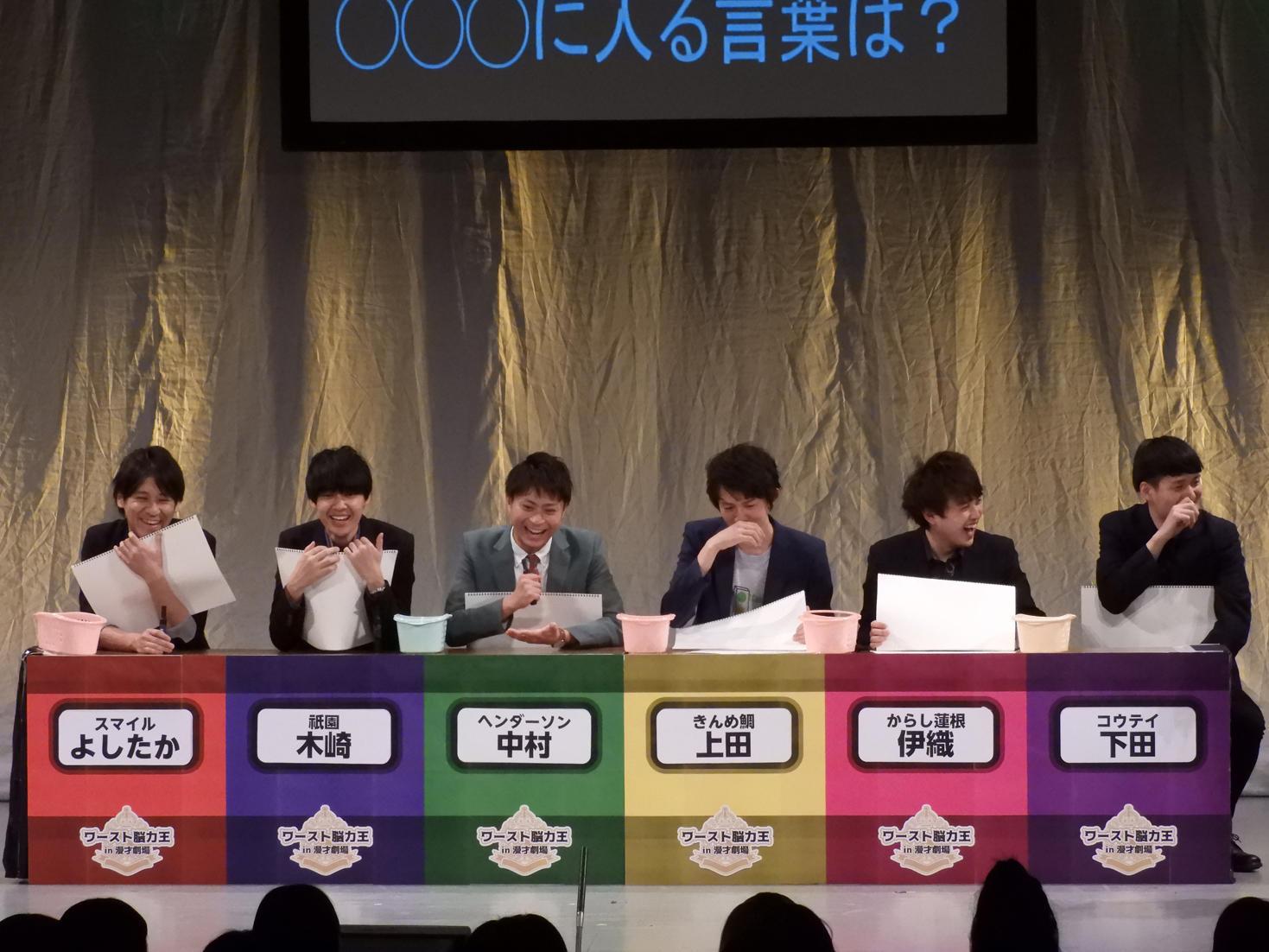 http://news.yoshimoto.co.jp/20180406112249-3769d1b778487b77c7de15a6666fc60d92de8f10.jpg
