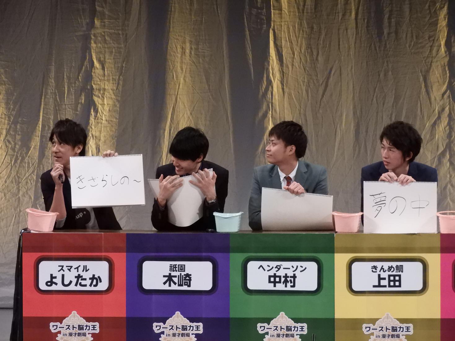 http://news.yoshimoto.co.jp/20180406112331-46095f320319e2e9a0faea3a1e6352e2757aee8d.jpg