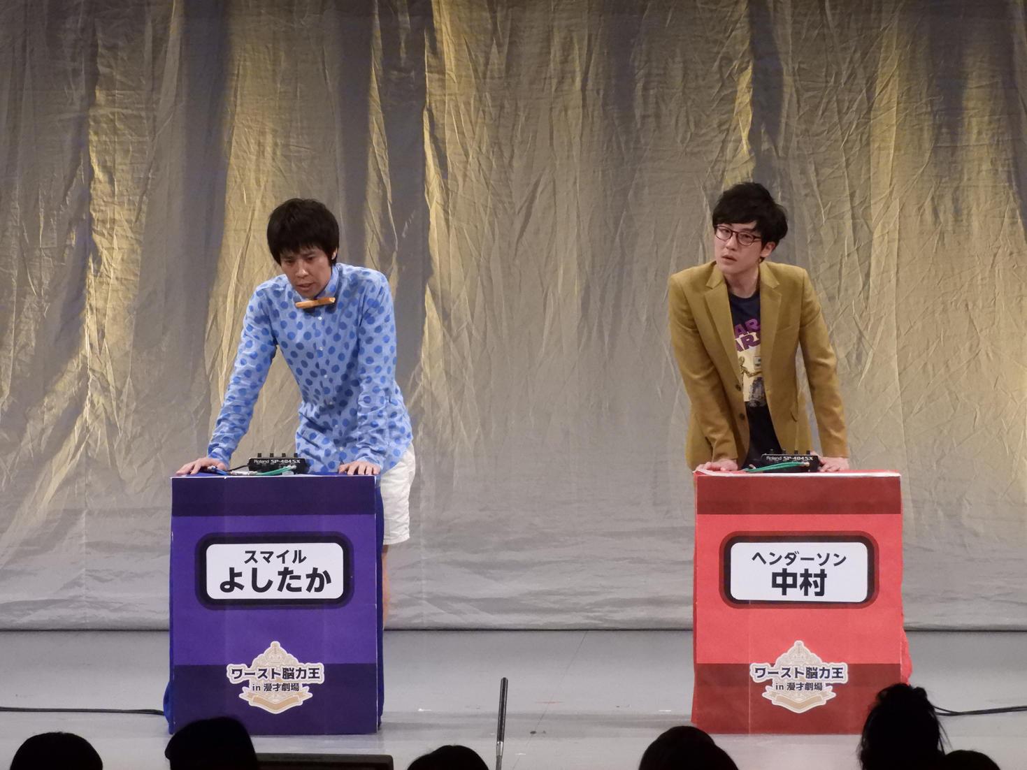 http://news.yoshimoto.co.jp/20180406112532-e68b3a27a0b23b69ca56089e2c88b5451faeaac8.jpg