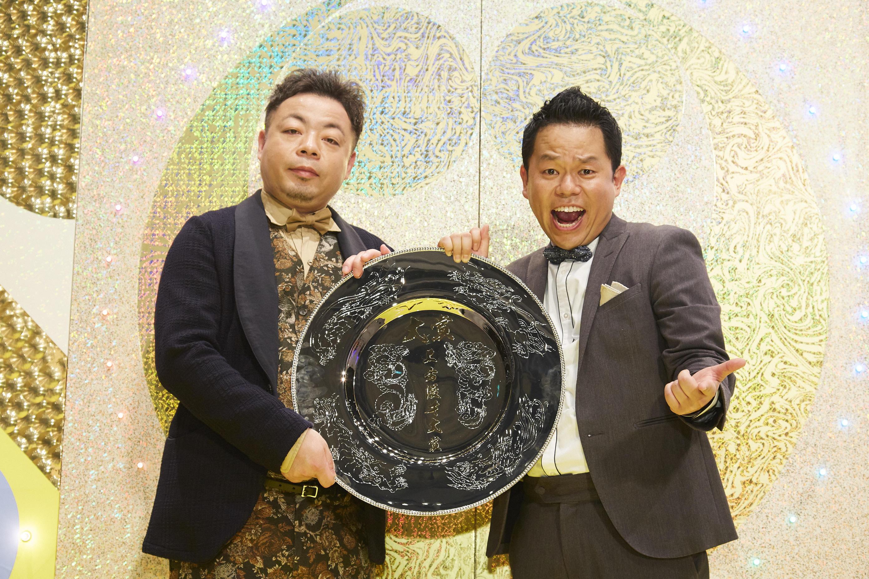 http://news.yoshimoto.co.jp/20180409143058-d2f26bf172a9ad40668dacca8b81edbe24d890ff.jpg