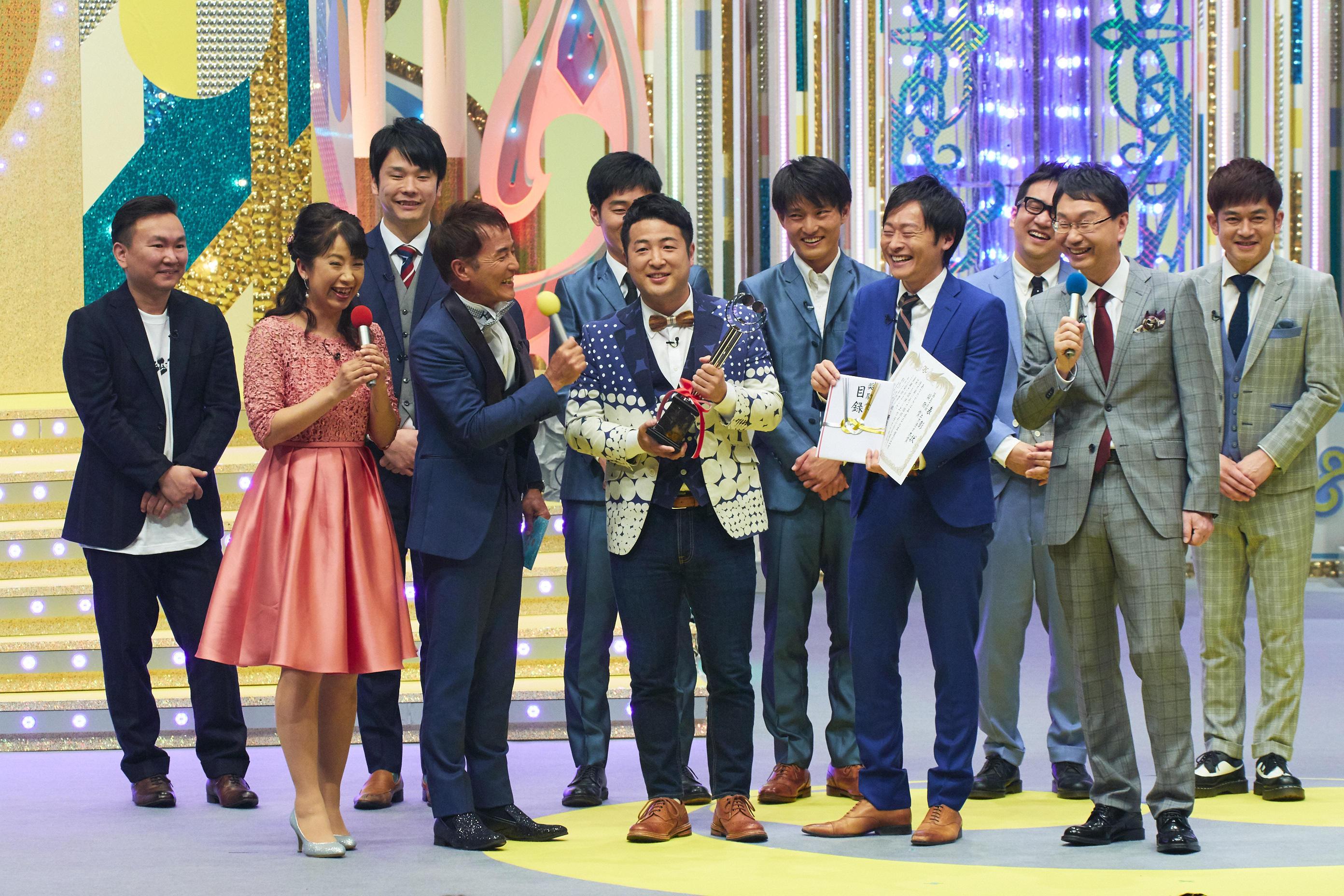 http://news.yoshimoto.co.jp/20180409143339-26a10263c12daefcd260ae1774afc9d650837ad9.jpg