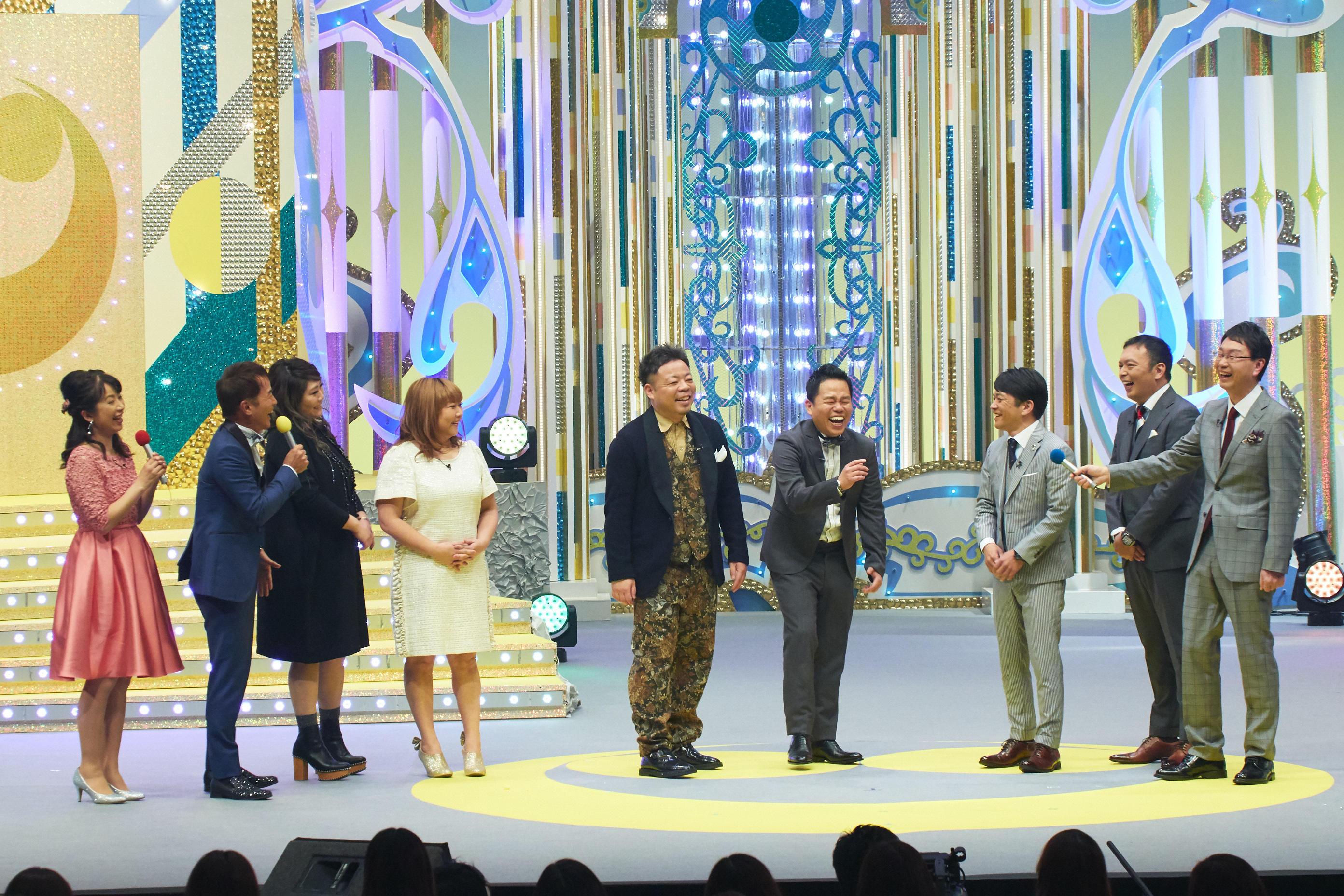 http://news.yoshimoto.co.jp/20180409143911-e99a0436e90bf77646d154dd02ecad79711fc468.jpg