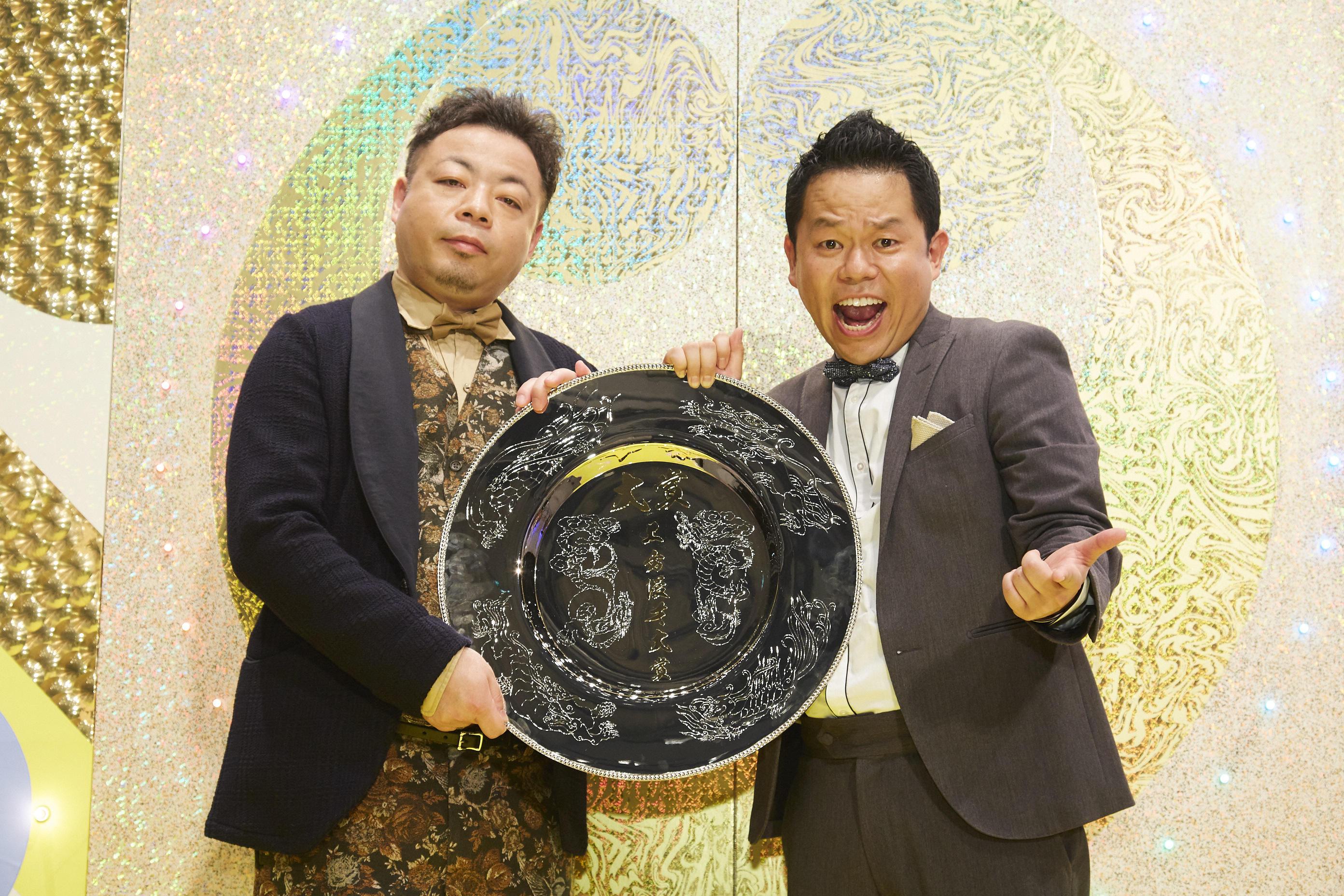 http://news.yoshimoto.co.jp/20180409144017-909f5f8d18e33b84f02f1d0648e8b4b11bc9b883.jpg