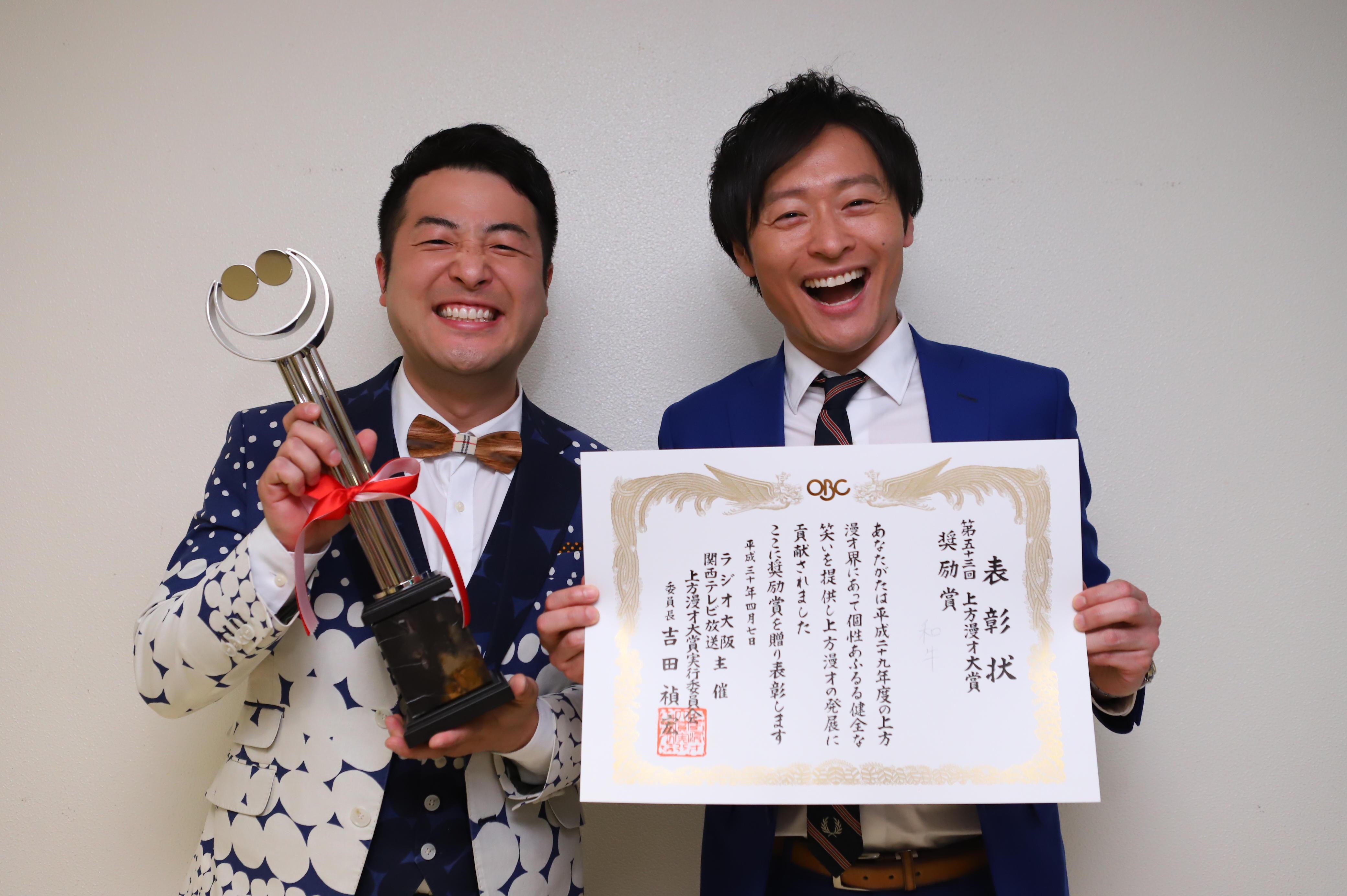 http://news.yoshimoto.co.jp/20180409144111-63841ef8e9fa6745f032b61fe8f142cb7641815d.jpg