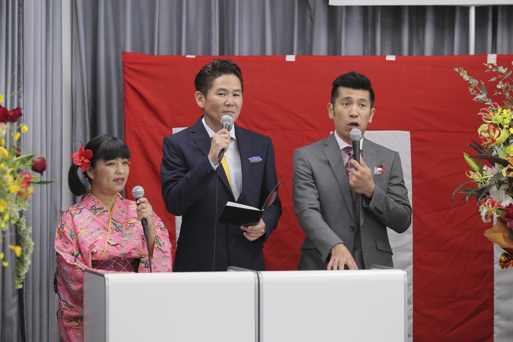 http://news.yoshimoto.co.jp/20180409185022-7b033edef500e4612f62331a1bf92bc2f1206fb0.jpg