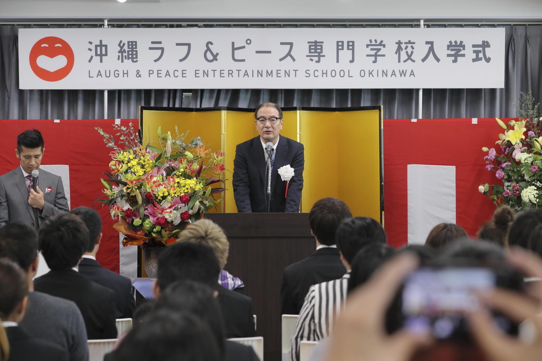 http://news.yoshimoto.co.jp/20180409185104-a67142ad6f2415b843fc0716e0c4aa1a96eed504.jpg
