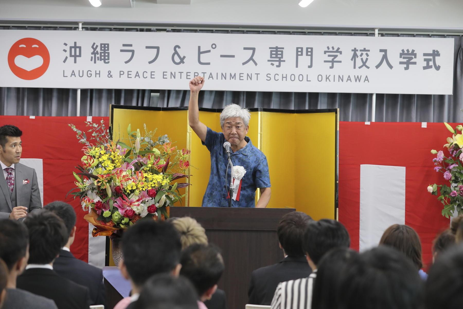 http://news.yoshimoto.co.jp/20180409185548-c434a7be155f99fa631f0cabee1e2a529fbd5498.jpg