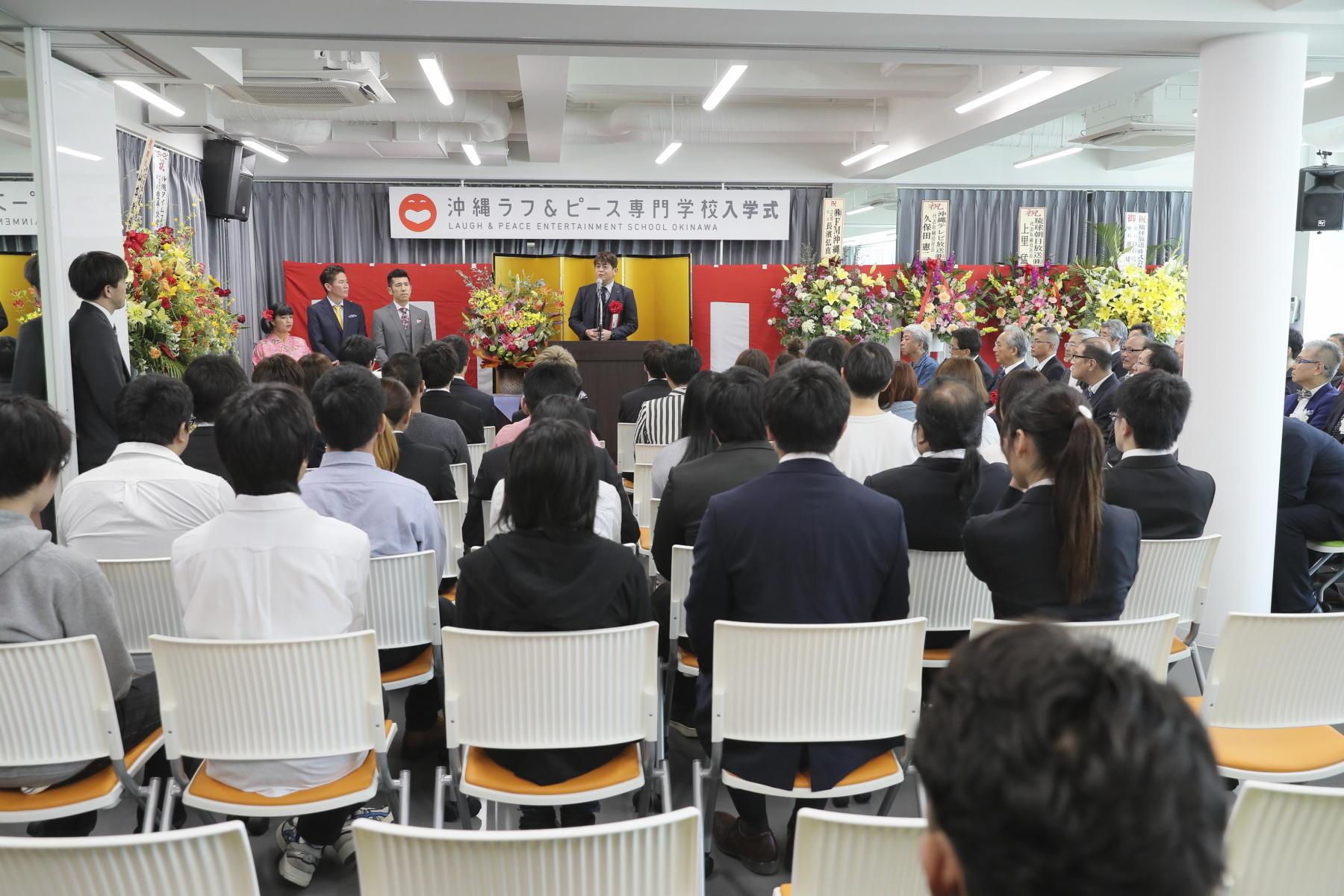 http://news.yoshimoto.co.jp/20180409185624-f44bbea9ec531e61cc90925fc17a199da4823dcc.jpg