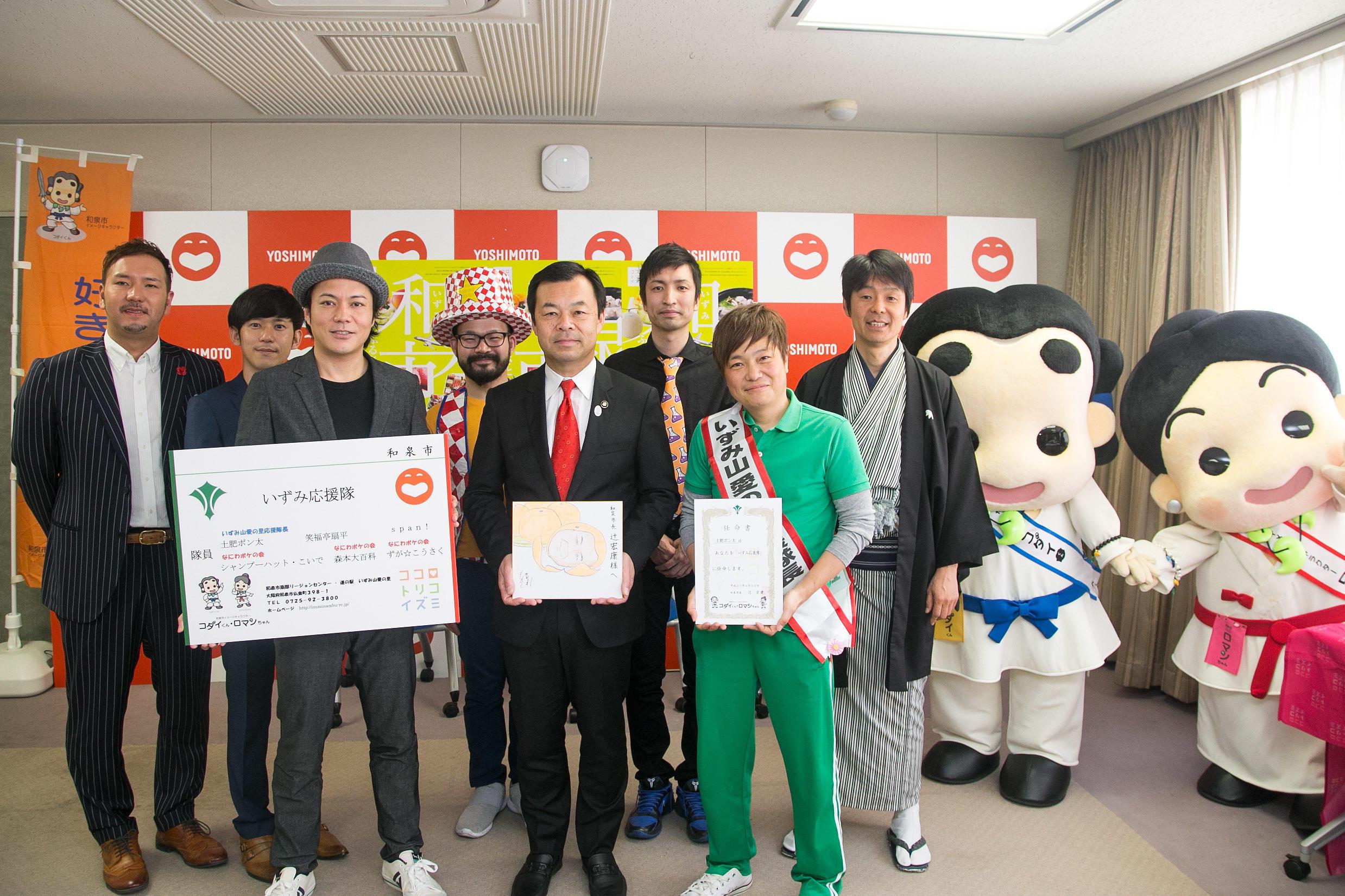 http://news.yoshimoto.co.jp/20180410140542-b579bee1e79a5d41086d17e61e2af84f34ee65c0.jpg