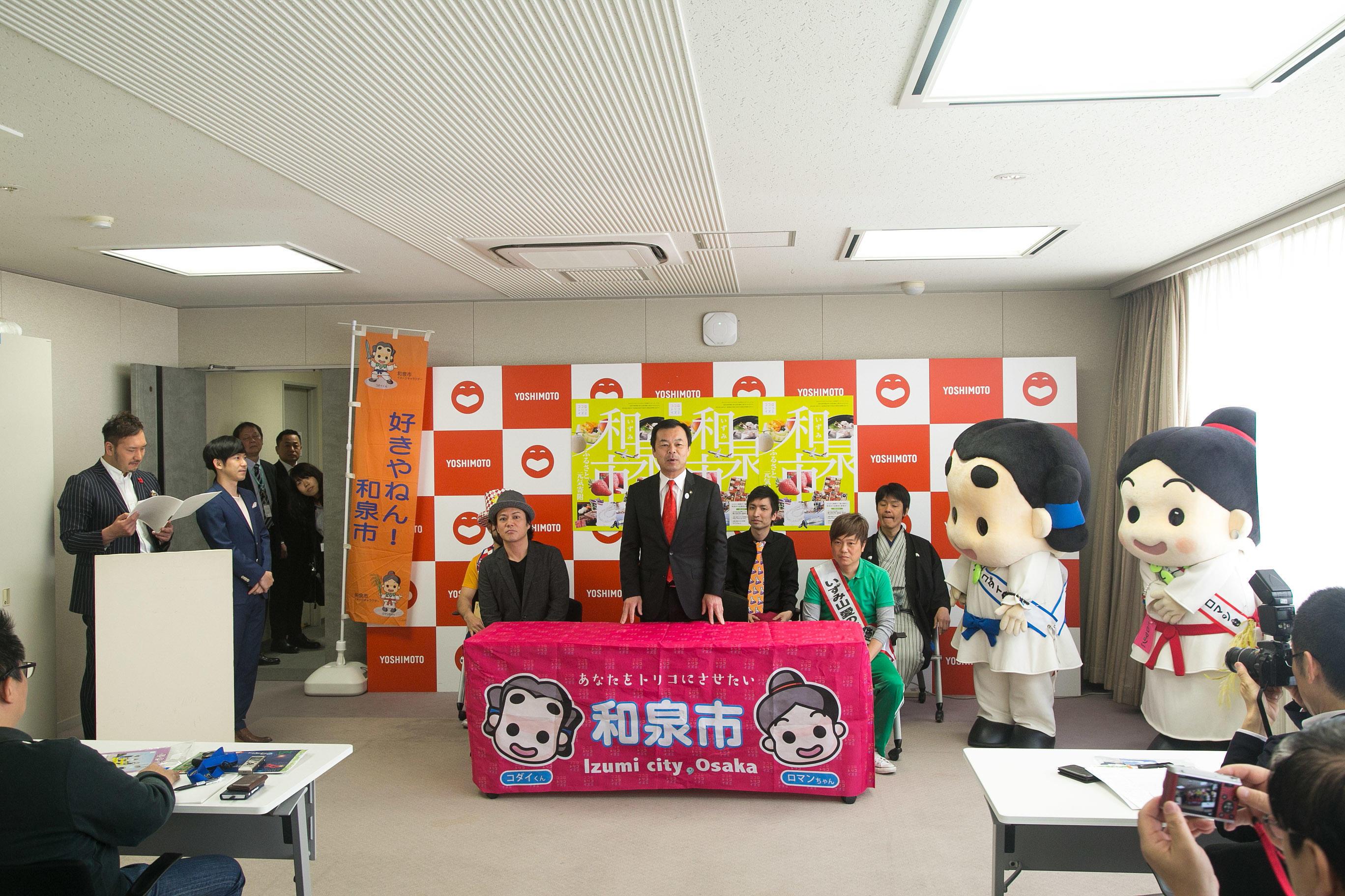 http://news.yoshimoto.co.jp/20180410140638-dab231706c2ef15bf4b503edfb8e415f362049d0.jpg
