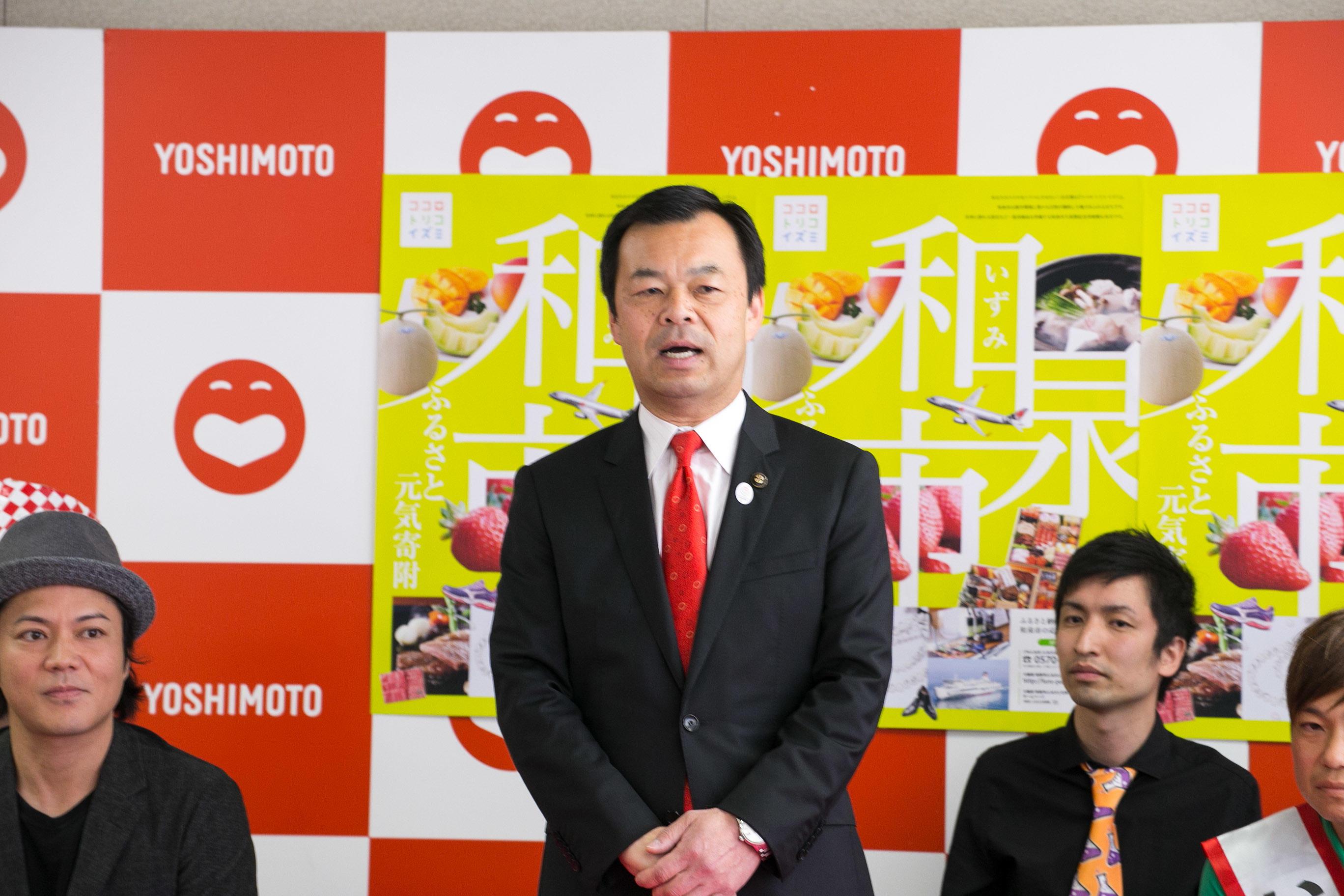 http://news.yoshimoto.co.jp/20180410140725-32a35310768a2ab0d104eefa473394490a8d4a3b.jpg