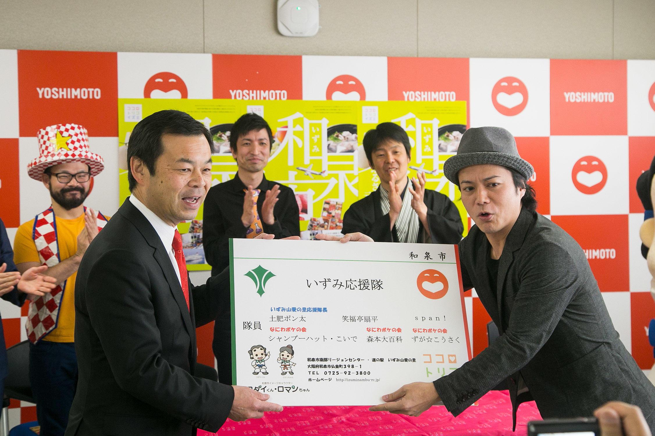 http://news.yoshimoto.co.jp/20180410140816-0a473fa0f50cbacfd28e0d87e9fc67d39469e81f.jpg