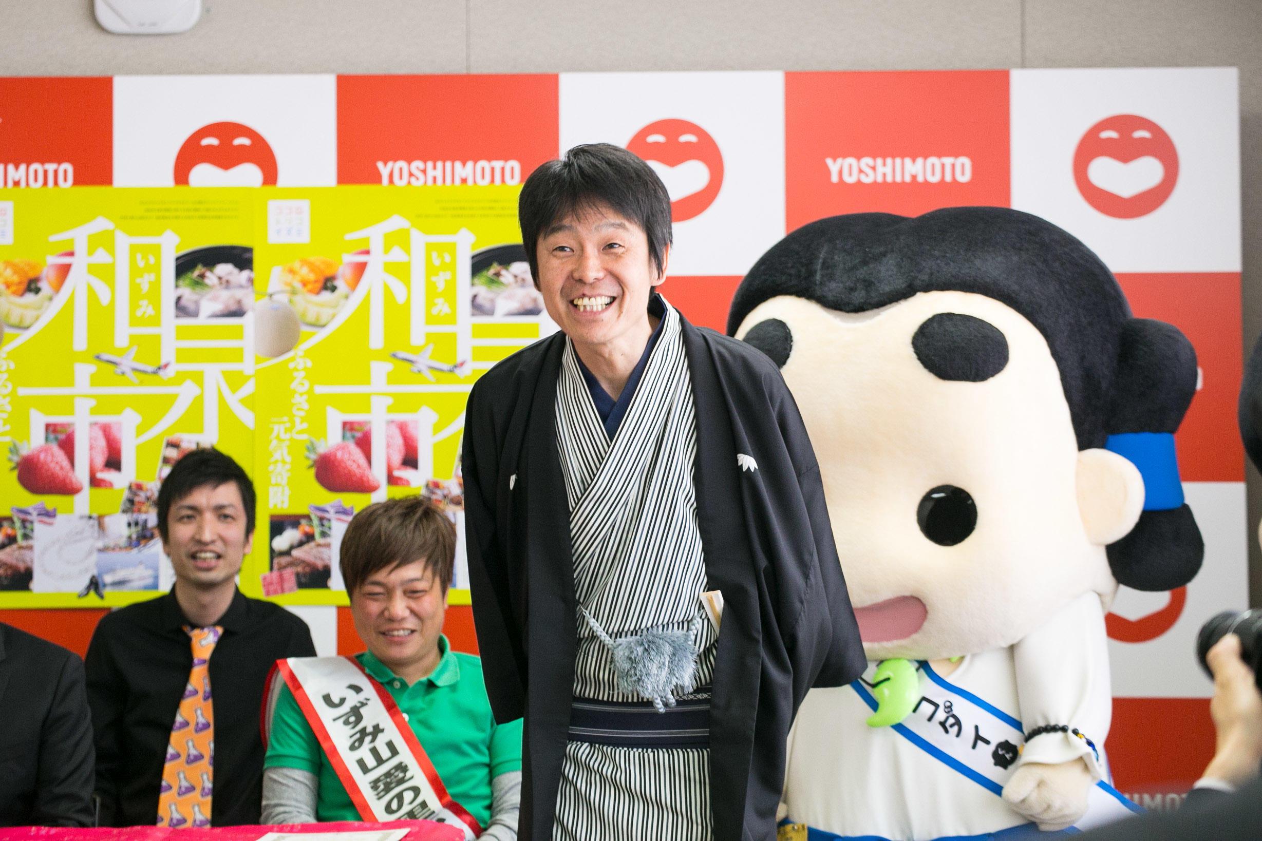 http://news.yoshimoto.co.jp/20180410140947-ef3b94521a6bf70d8f06c6051869228a182c4b70.jpg