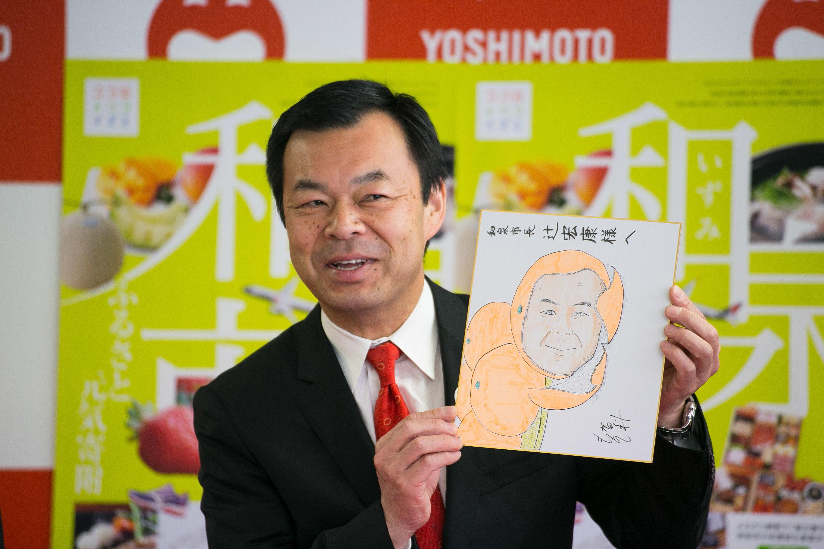 http://news.yoshimoto.co.jp/20180410141026-3a422b962cc18fcf916967164962b4849f980919.jpg