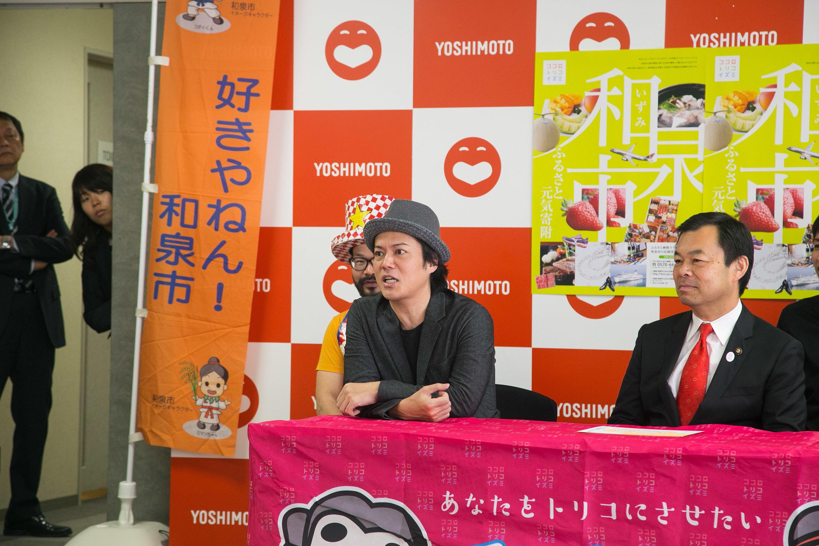 http://news.yoshimoto.co.jp/20180410141202-2f1a9eb2058bc2b124ffae8246f37b056987fe58.jpg