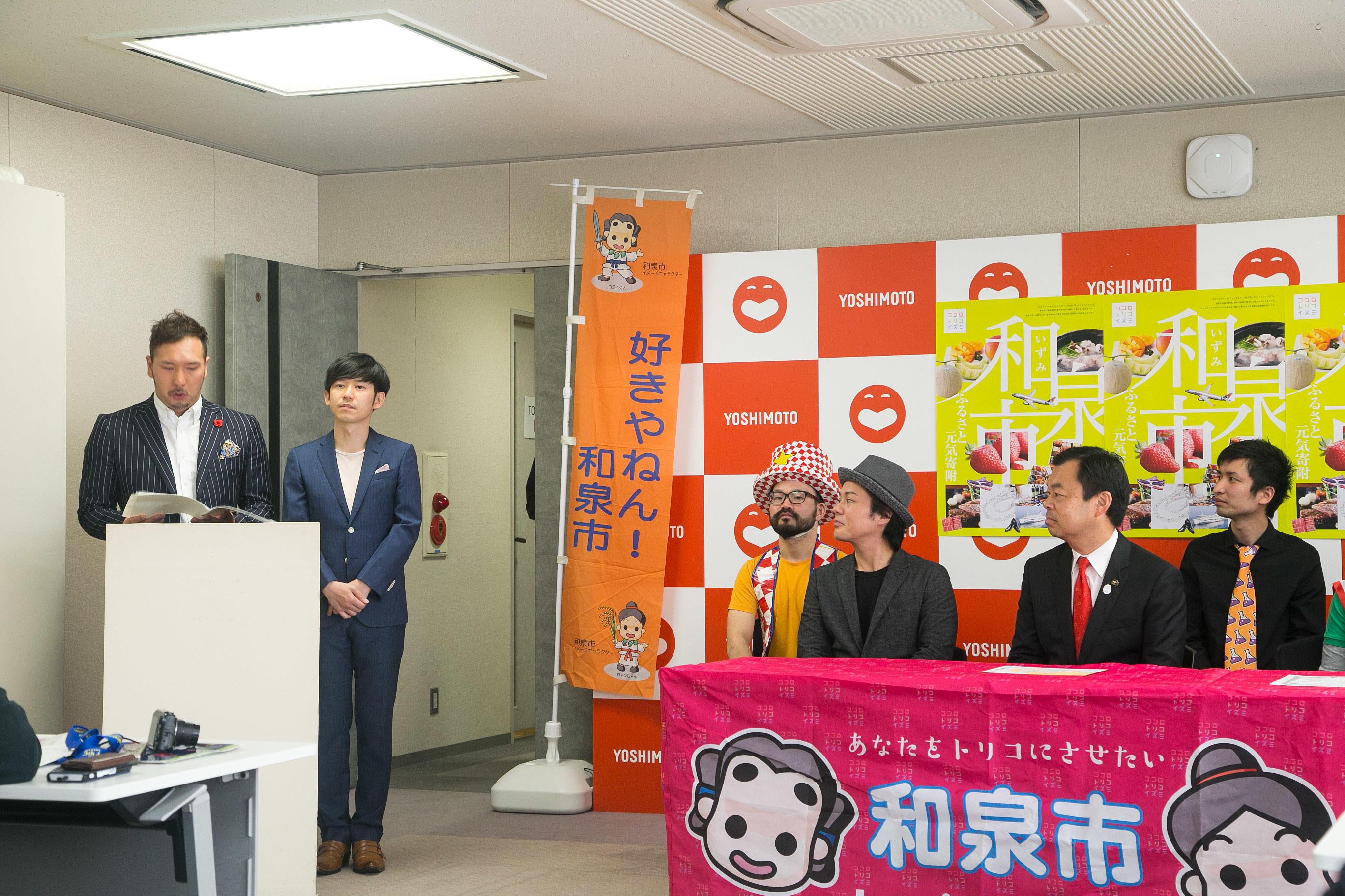 http://news.yoshimoto.co.jp/20180410141223-cb6ce2e75cd4bb3d02f9605b88de70a28edabaa1.jpg