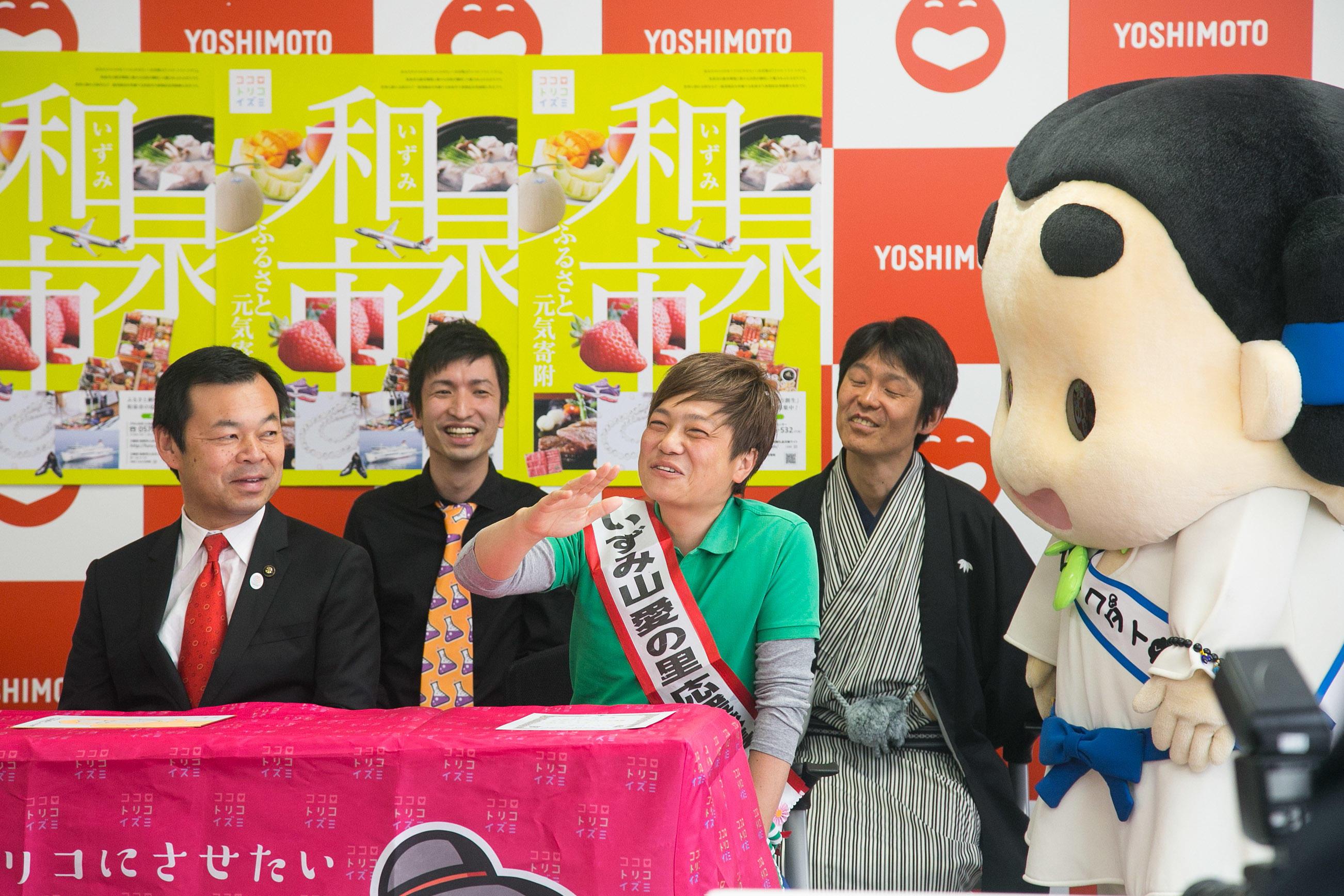 http://news.yoshimoto.co.jp/20180410141249-e2854e1082c262597ab4d0818f7a6b3b76e8a822.jpg