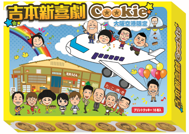 http://news.yoshimoto.co.jp/20180411200249-b12a9967bb1b942d04632400c06ab353c0bd0dcf.png