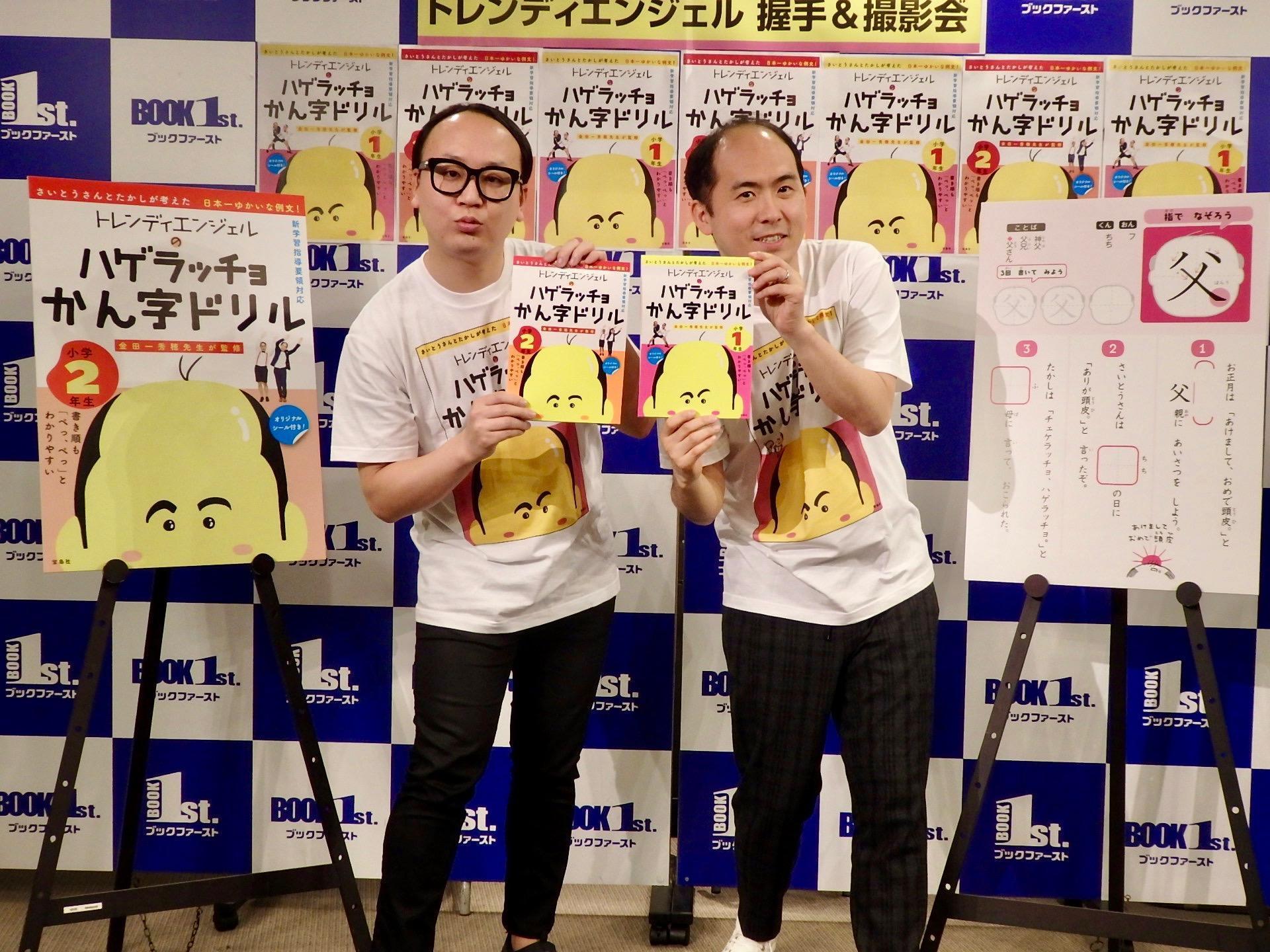 http://news.yoshimoto.co.jp/20180411235627-0df8f3ca44b73ca506eada22b9c7ac5b6c538322.jpg