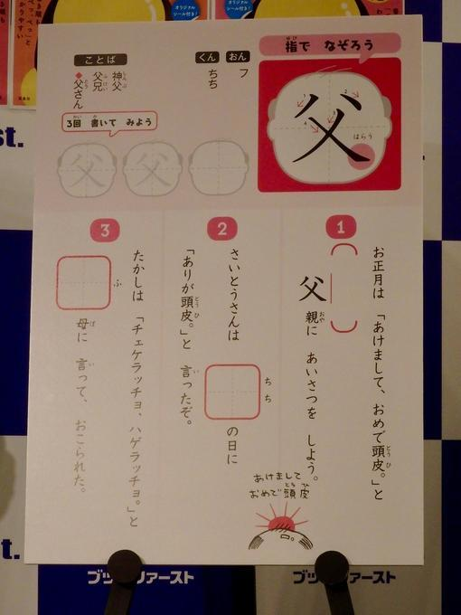 http://news.yoshimoto.co.jp/20180411235714-55efce3253eac6a62345bebe692e58496a9c6e86.jpg