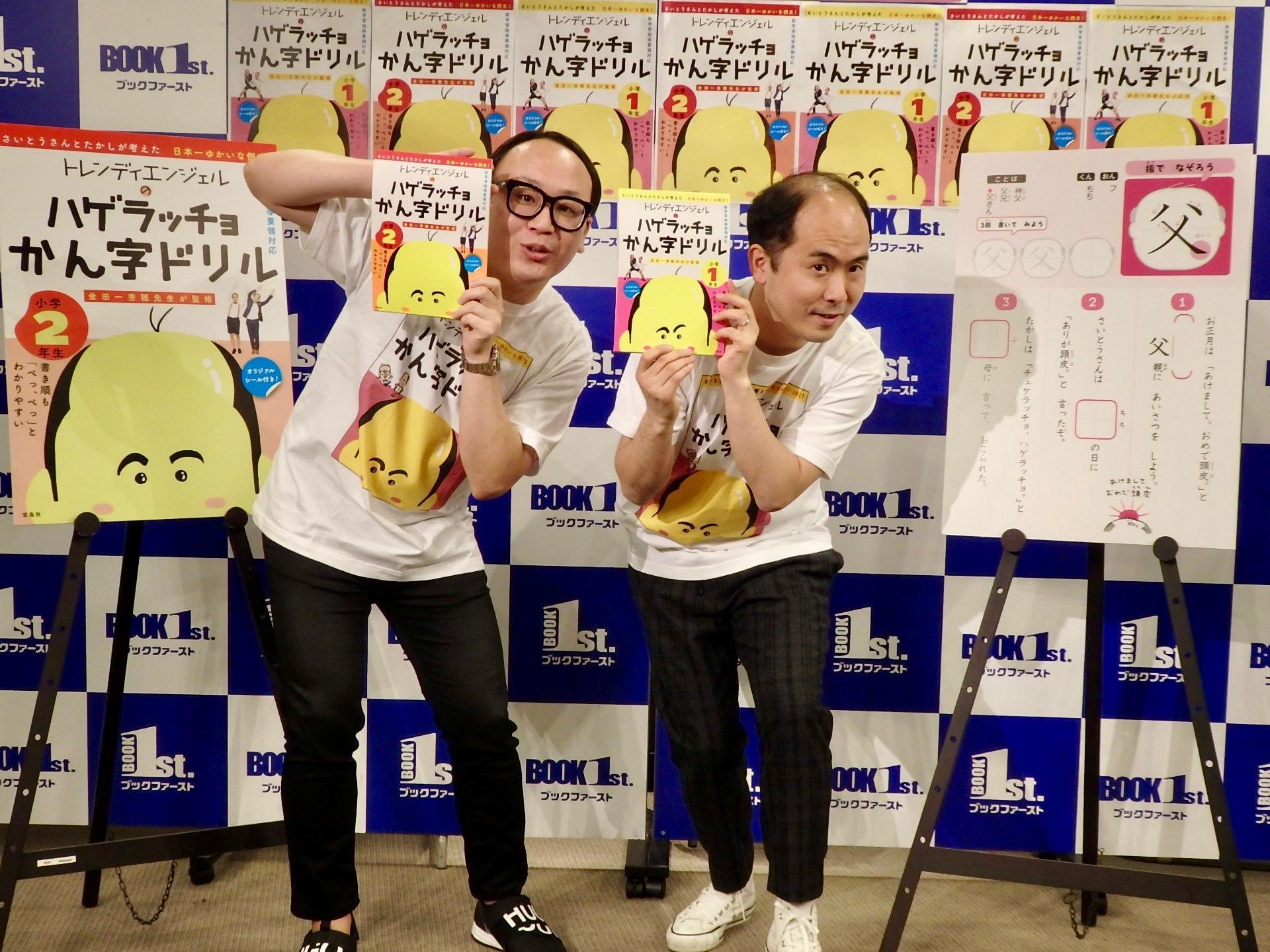 http://news.yoshimoto.co.jp/20180411235836-c54bcc463ba3dcaf42383c0f10b65c6625b35e83.jpg