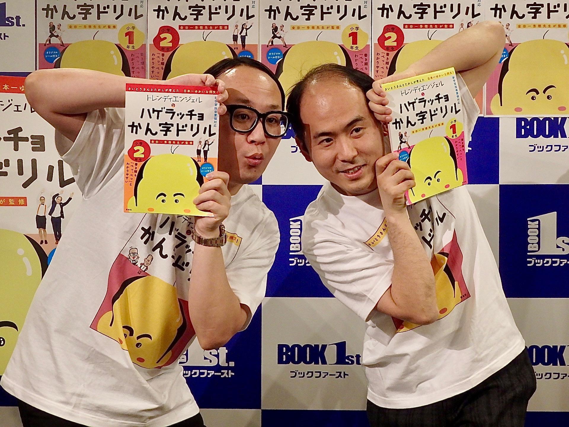 http://news.yoshimoto.co.jp/20180411235919-870d3c86abce840f0cc0750c9402440f8c3f453b.jpg