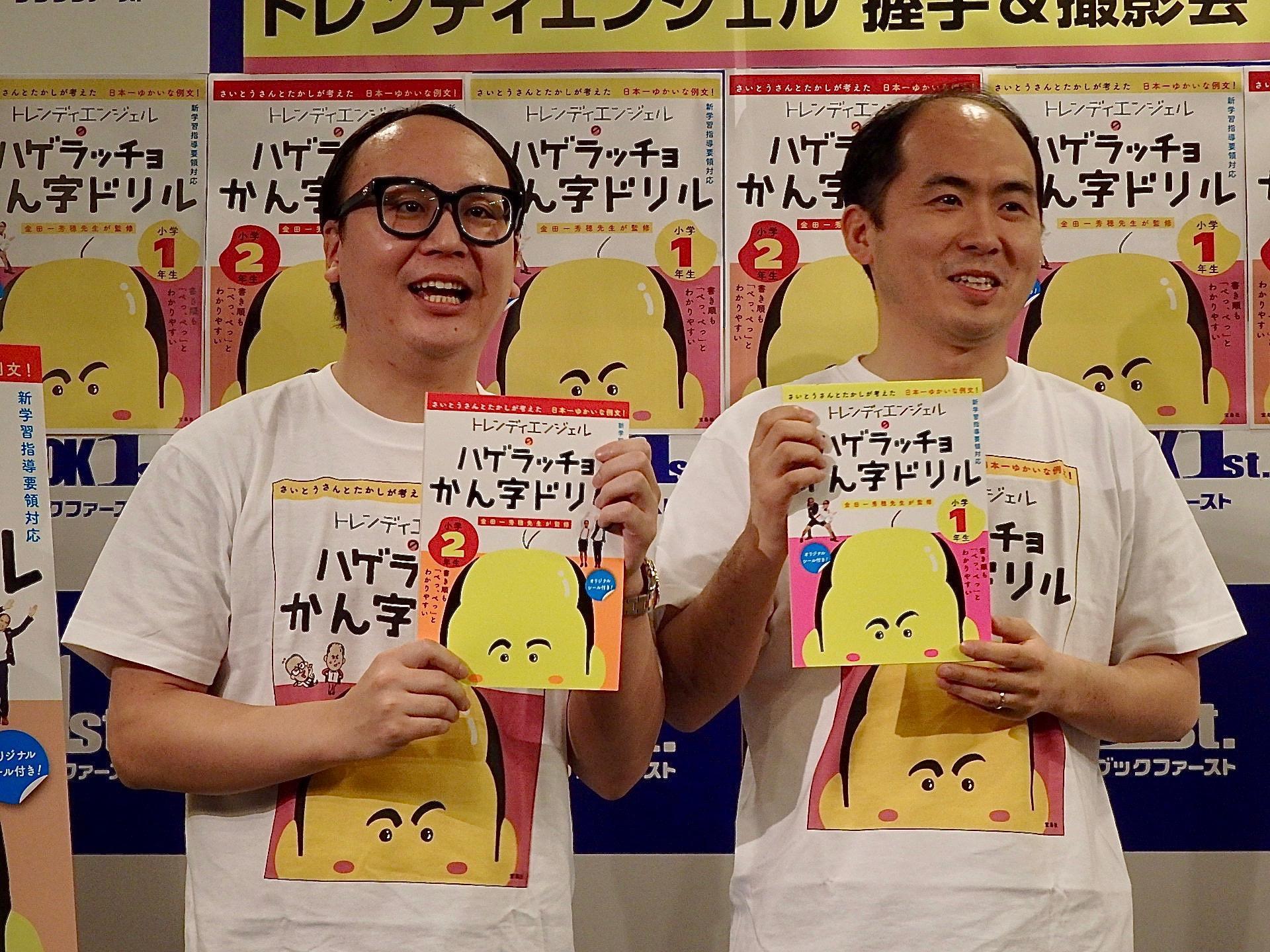 http://news.yoshimoto.co.jp/20180412000126-a284af4fb7250af08d19fc9df9ed085b53e5f501.jpg