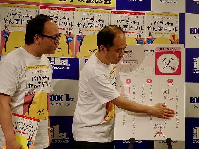 http://news.yoshimoto.co.jp/20180412000200-9cb1703509569b7794f6d7153d2ad71c82b984d9.jpg